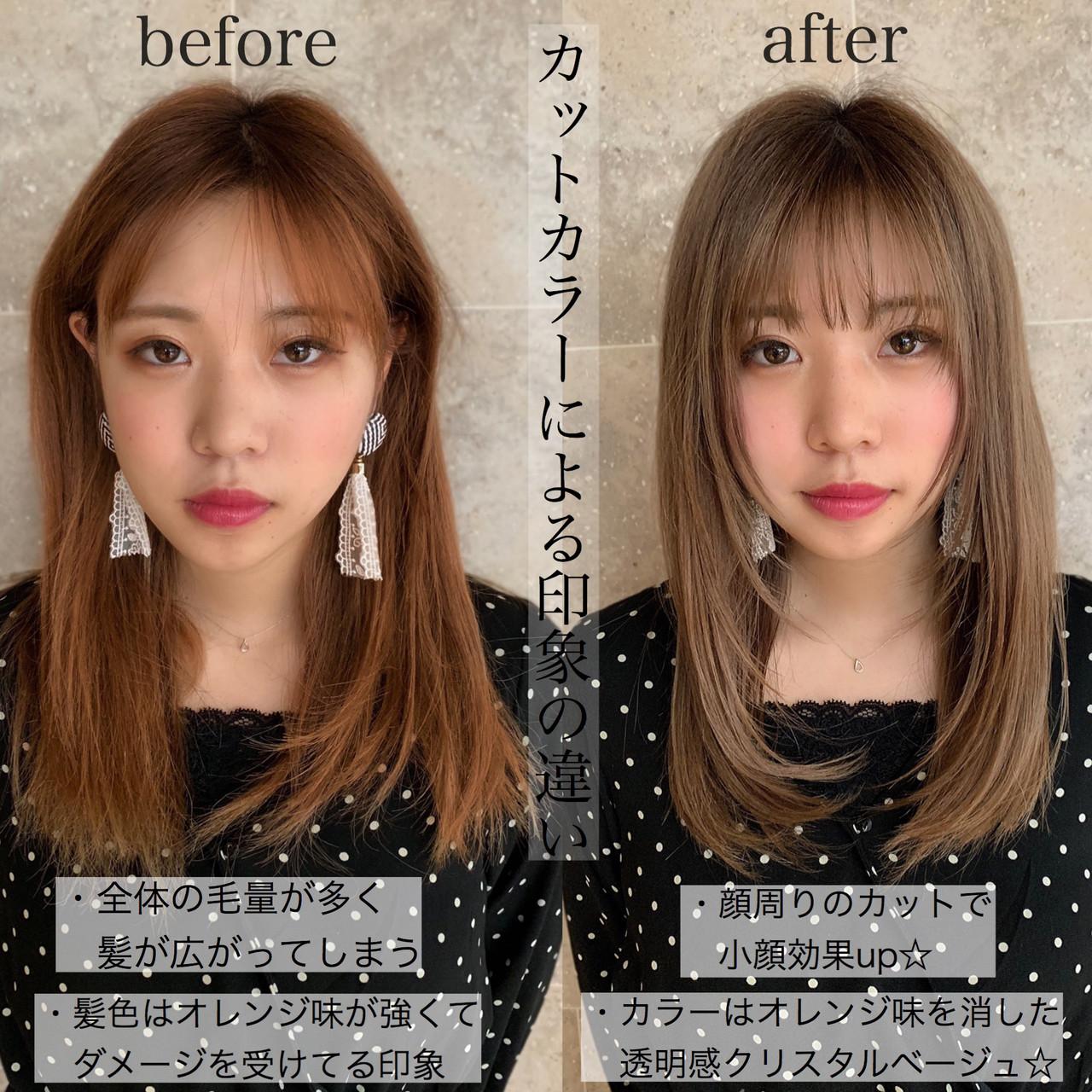 小顔ヘア デート ロング 簡単ヘアアレンジ ヘアスタイルや髪型の写真・画像