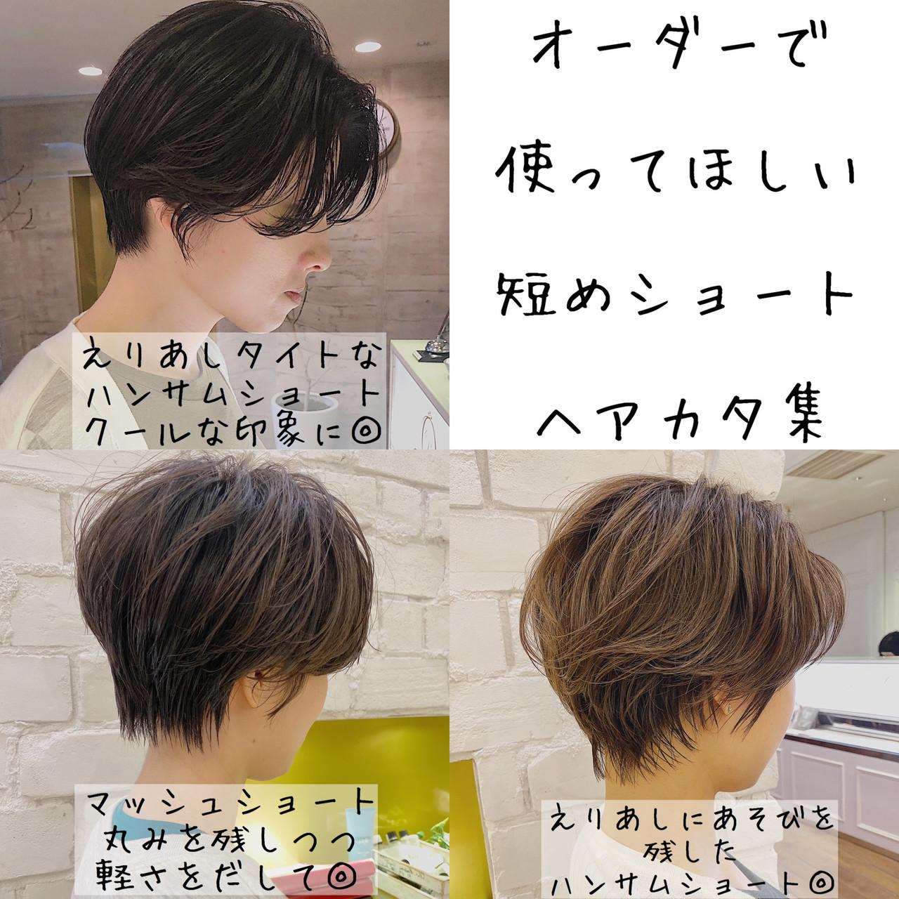 ショートヘア ミニボブ ベリーショート 切りっぱなしボブ ヘアスタイルや髪型の写真・画像