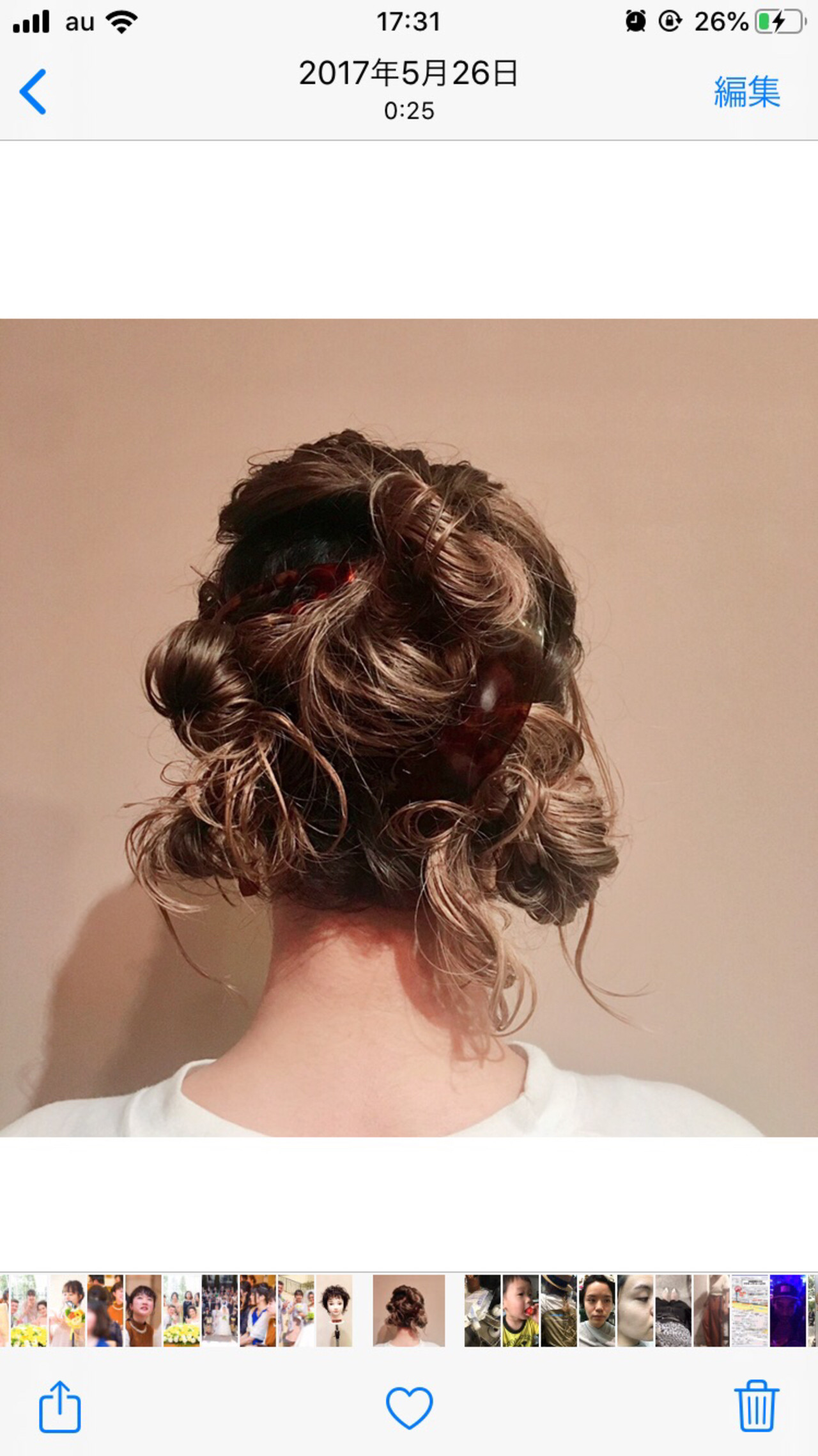 ナチュラル お団子アレンジ おだんご ヘアアレンジ ヘアスタイルや髪型の写真・画像