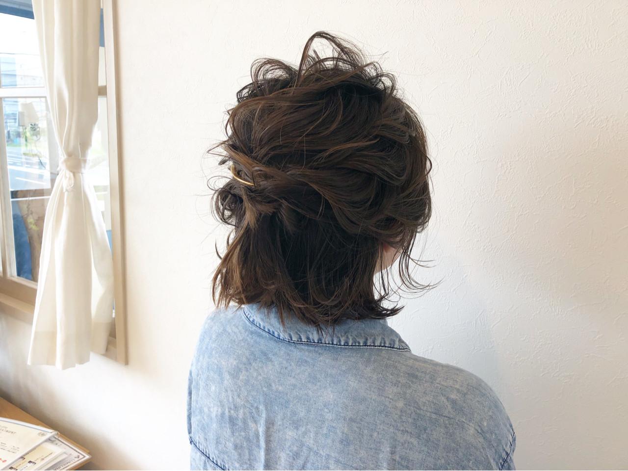 ナチュラル ハーフアップ ヘアアレンジ ミディアム ヘアスタイルや髪型の写真・画像
