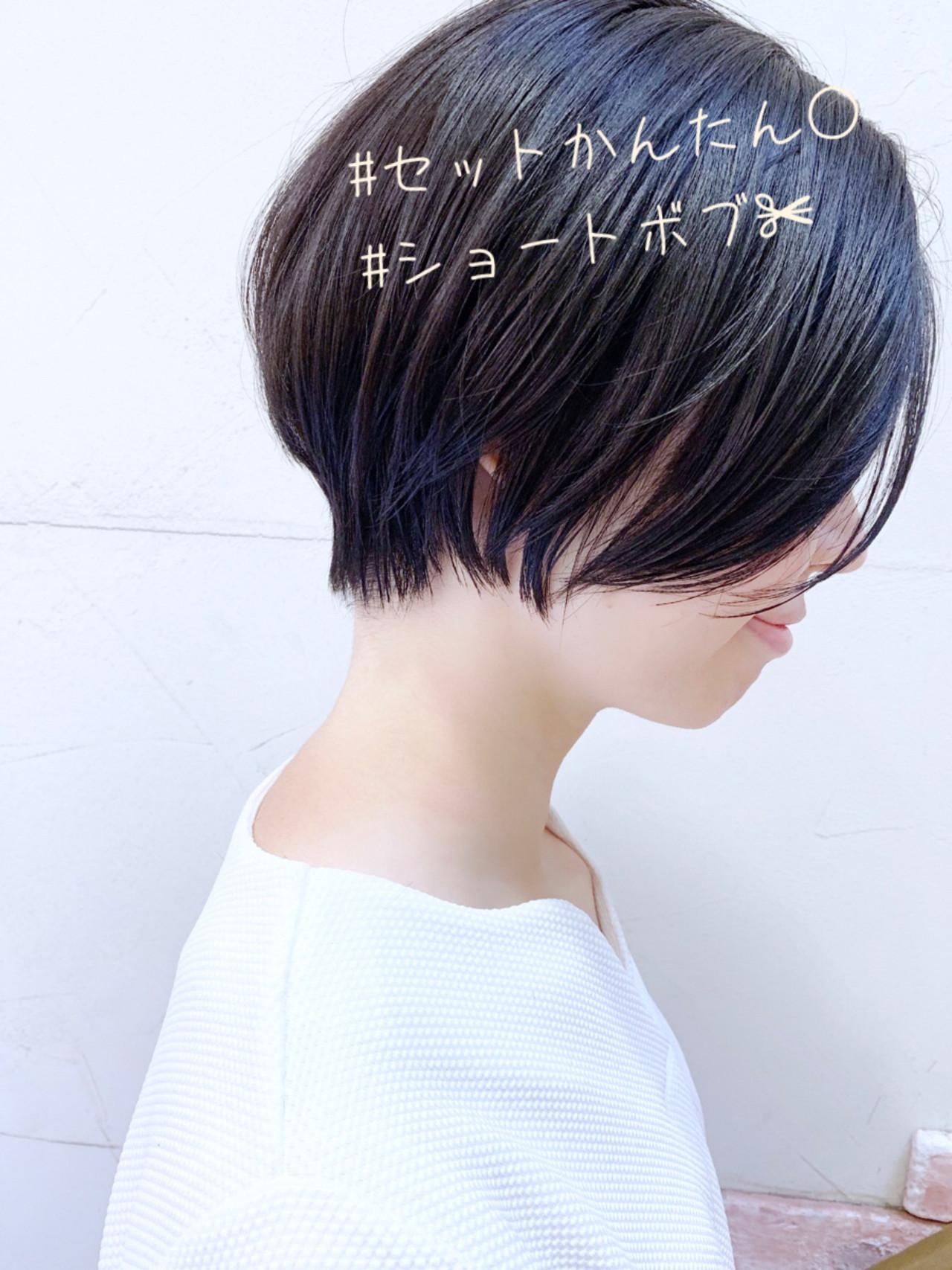 ナチュラル 簡単スタイリング 黒髪 大人かわいい ヘアスタイルや髪型の写真・画像