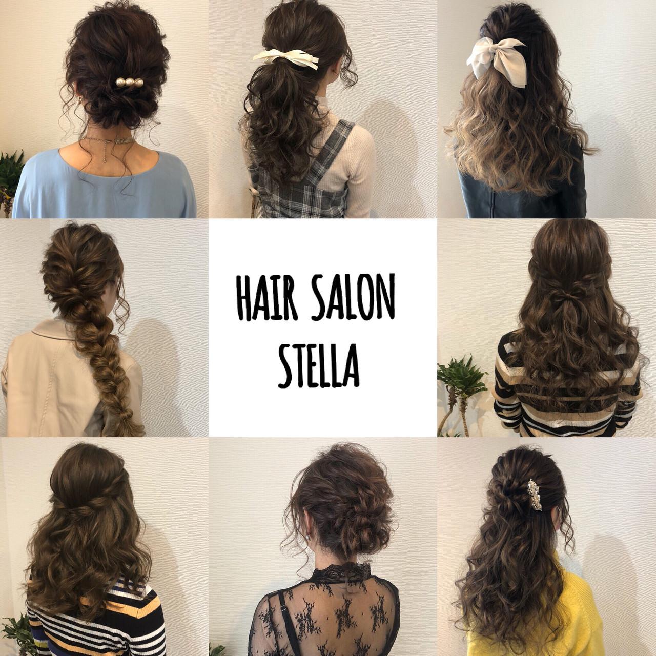ハーフアップ ヘアアレンジ ヘアセット 編み込み ヘアスタイルや髪型の写真・画像