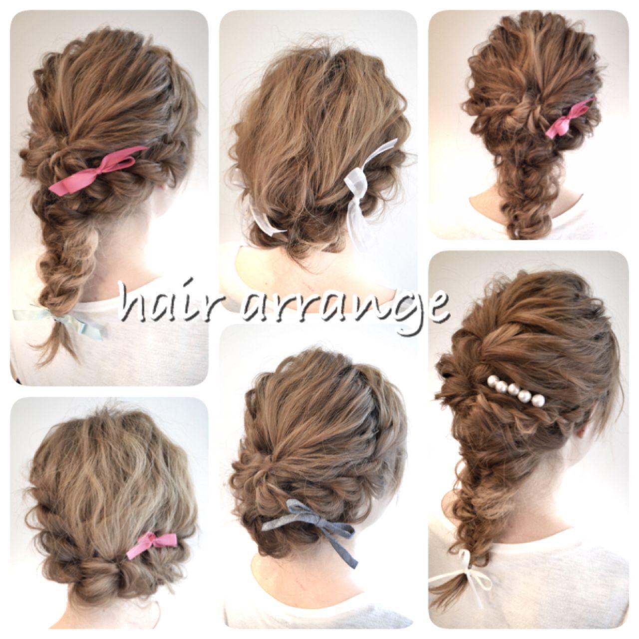 アップスタイル ストリート ロング 結婚式 ヘアスタイルや髪型の写真・画像