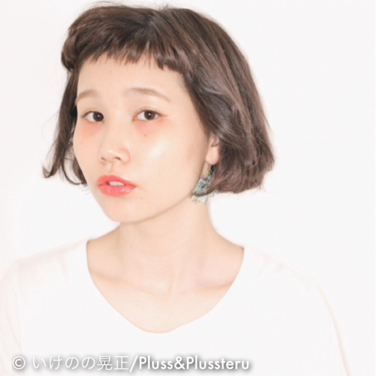 ショート イルミナカラー オン眉 暗髪 ヘアスタイルや髪型の写真・画像   いけのの晃正/Pluss&Plussteru / Pluss trey biyousitsu