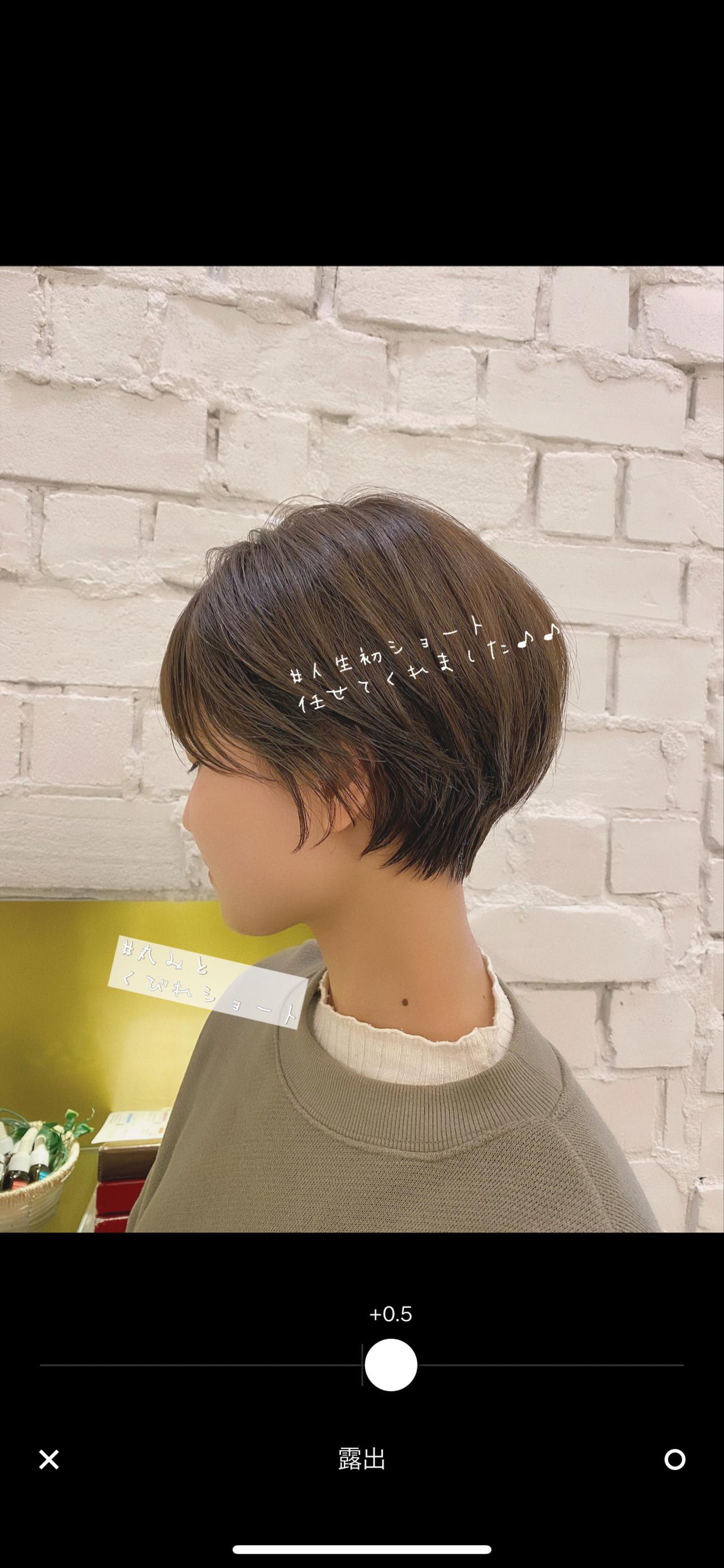 大人かわいい ショートヘア ナチュラル ベリーショート ヘアスタイルや髪型の写真・画像   石川有里彩 / リュドール栄