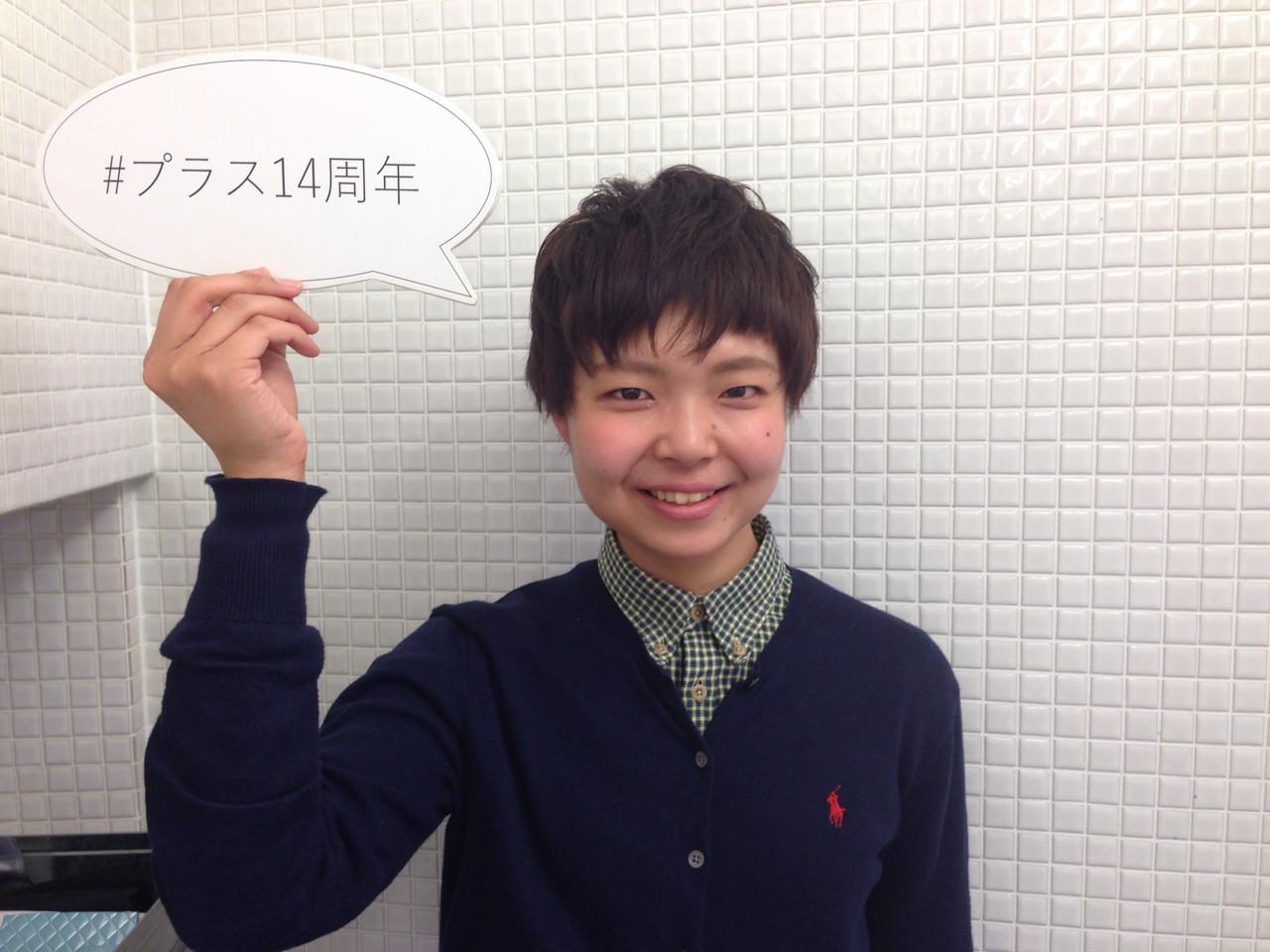 ストリート 黒髪 ナチュラル レイヤーカット ヘアスタイルや髪型の写真・画像 | ヤマシタ ババ ヨシアキ / 福岡 Pluss