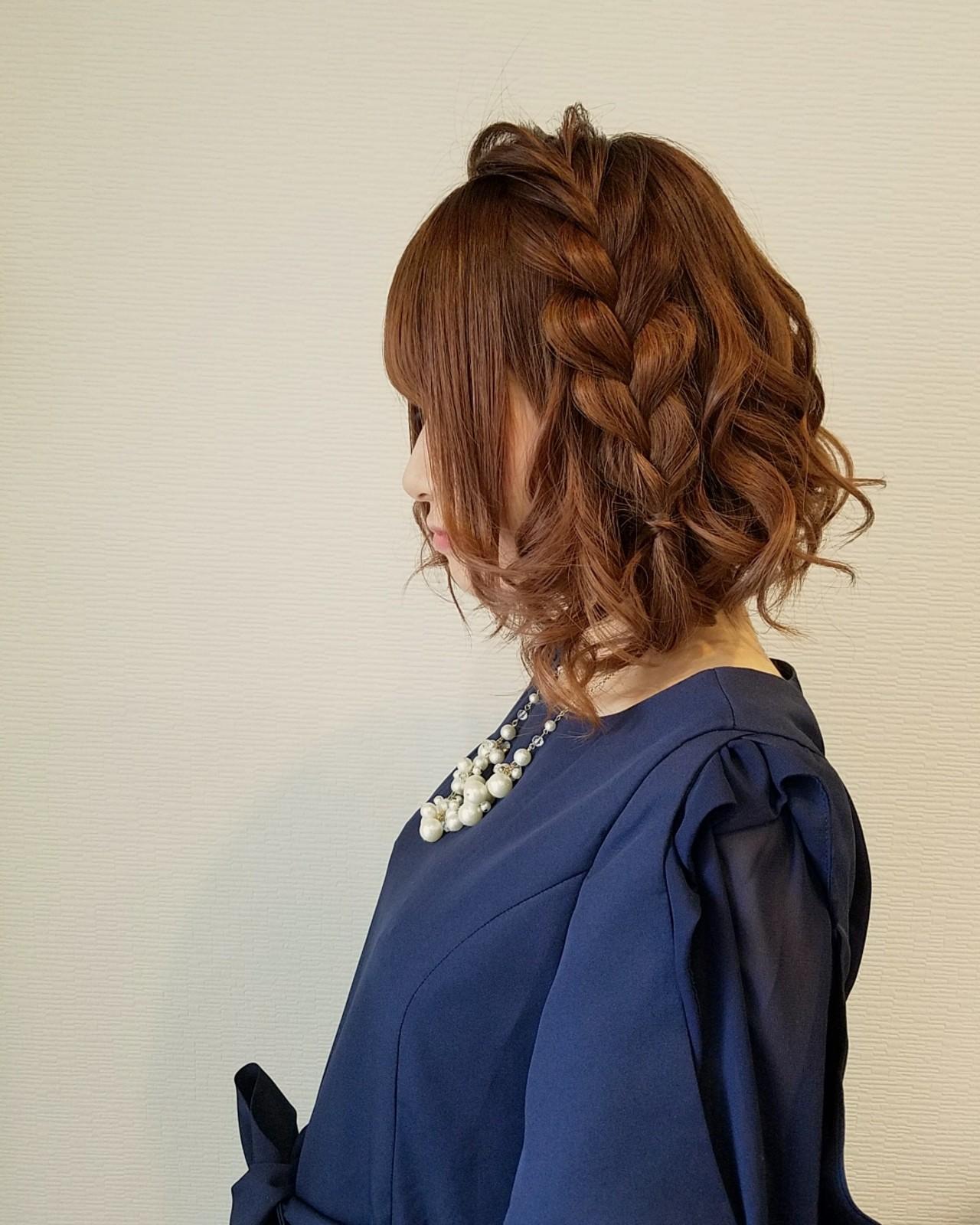 編み込み フェミニン ヘアアレンジ ボブ ヘアスタイルや髪型の写真・画像 | mai / HAIR SALON STELLA