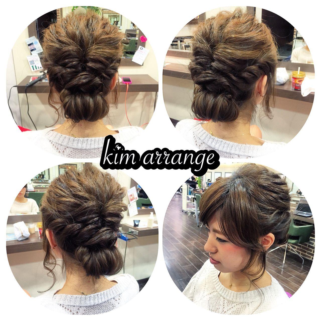 ショート まとめ髪 簡単ヘアアレンジ 成人式 ヘアスタイルや髪型の写真・画像 | 木村 達沖 / Lacisa