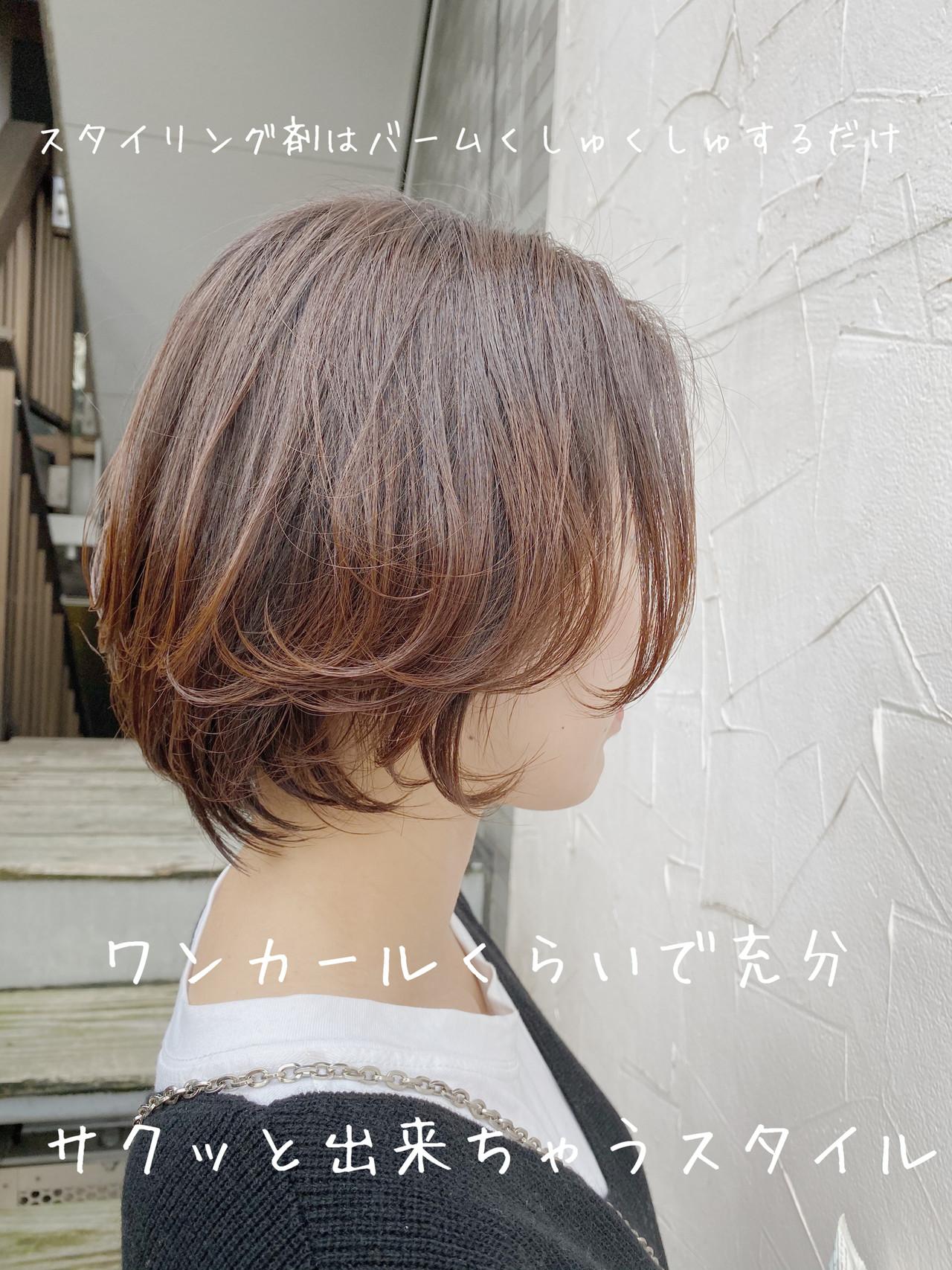 マッシュショート ショートヘア ショート ナチュラル ヘアスタイルや髪型の写真・画像 | 生形洸太 / hair&make egerie