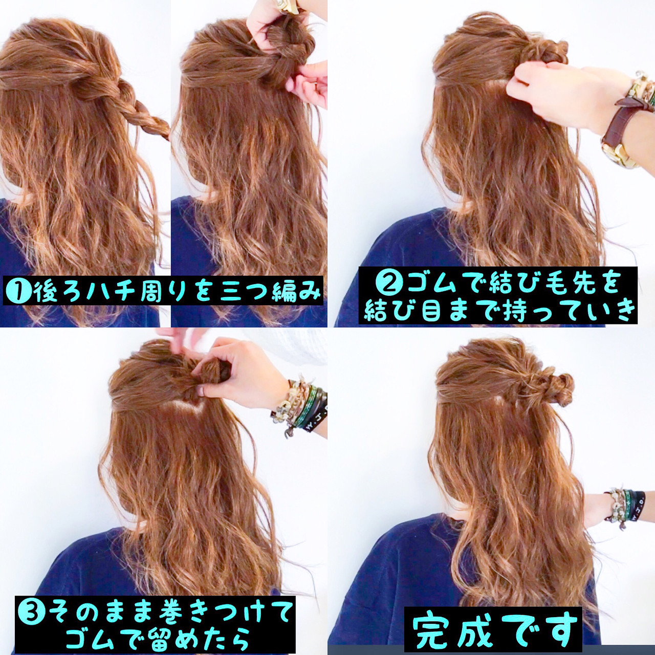 フェミニン デート ヘアアレンジ アウトドア ヘアスタイルや髪型の写真・画像