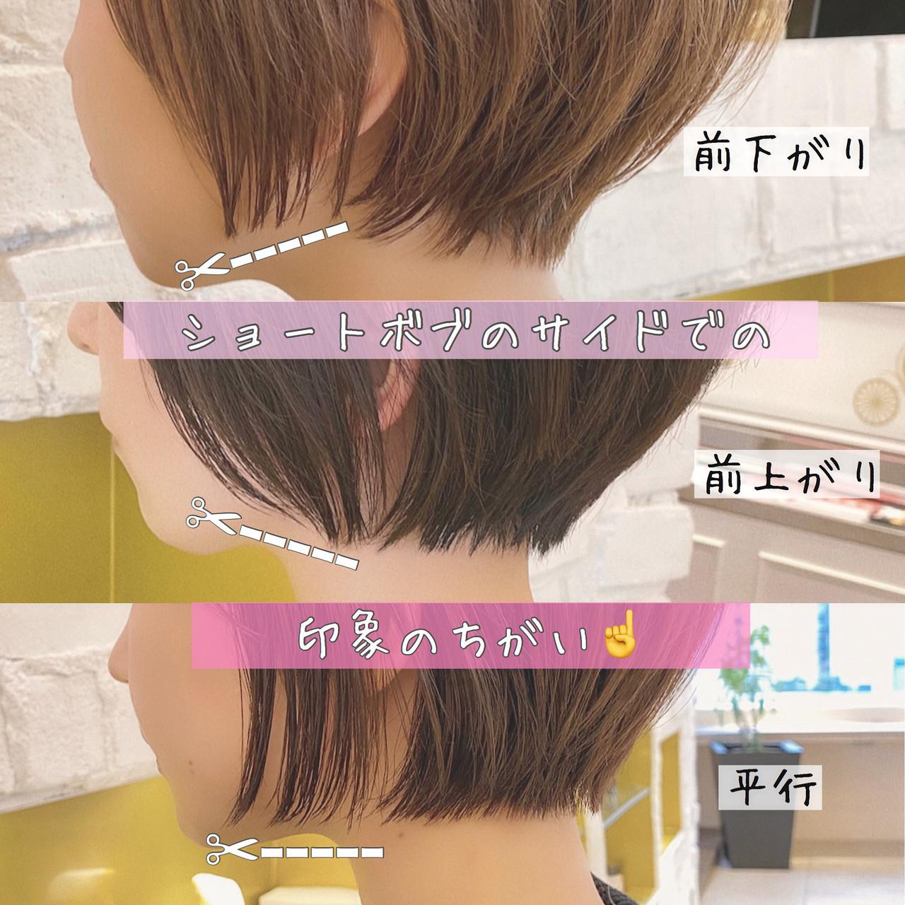 ショートボブ ナチュラル 丸みショート デート ヘアスタイルや髪型の写真・画像 | 石川有里彩 / リュドール栄
