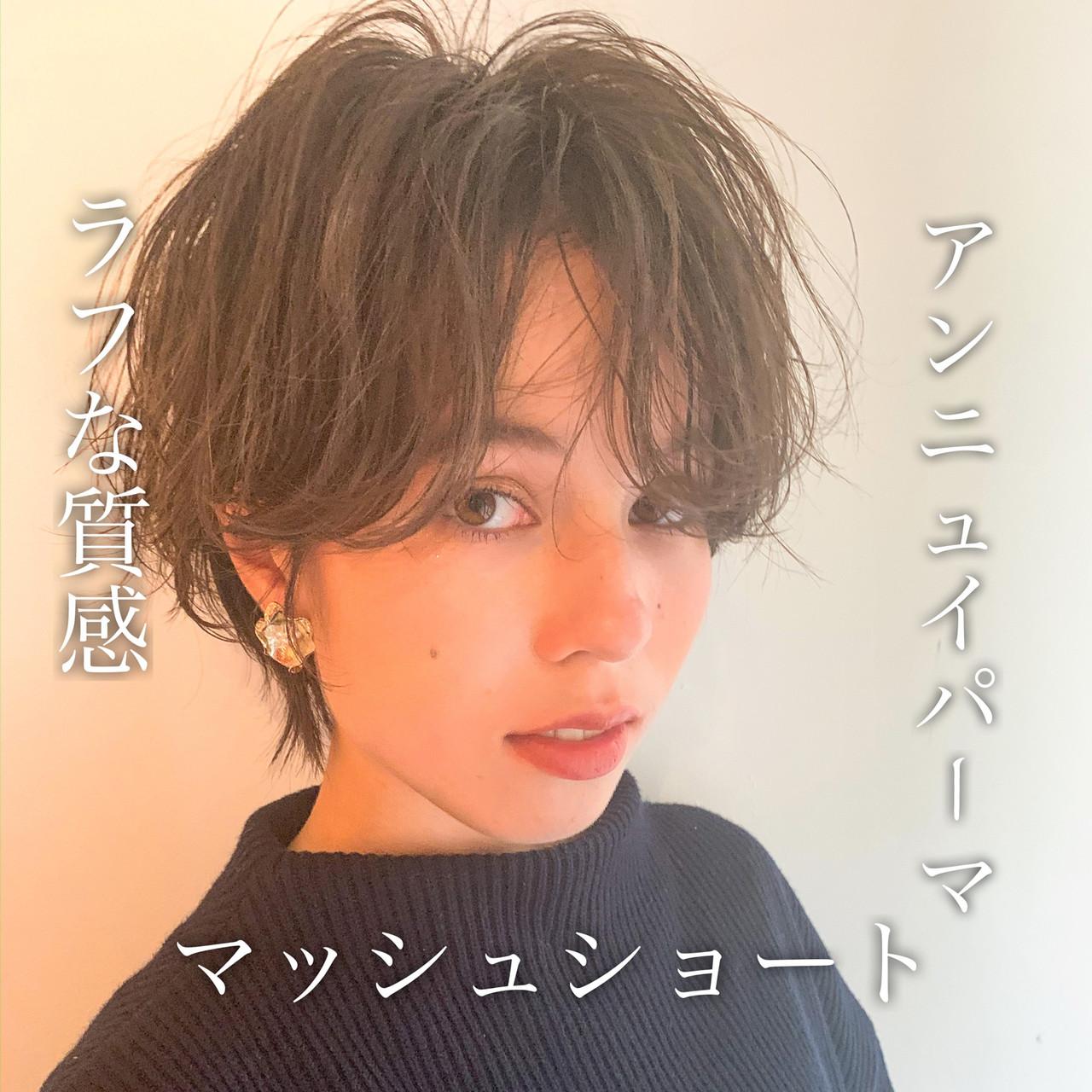 ショートボブ ナチュラル ベリーショート ウルフカット ヘアスタイルや髪型の写真・画像 | SOSHI / Cafune by Garland