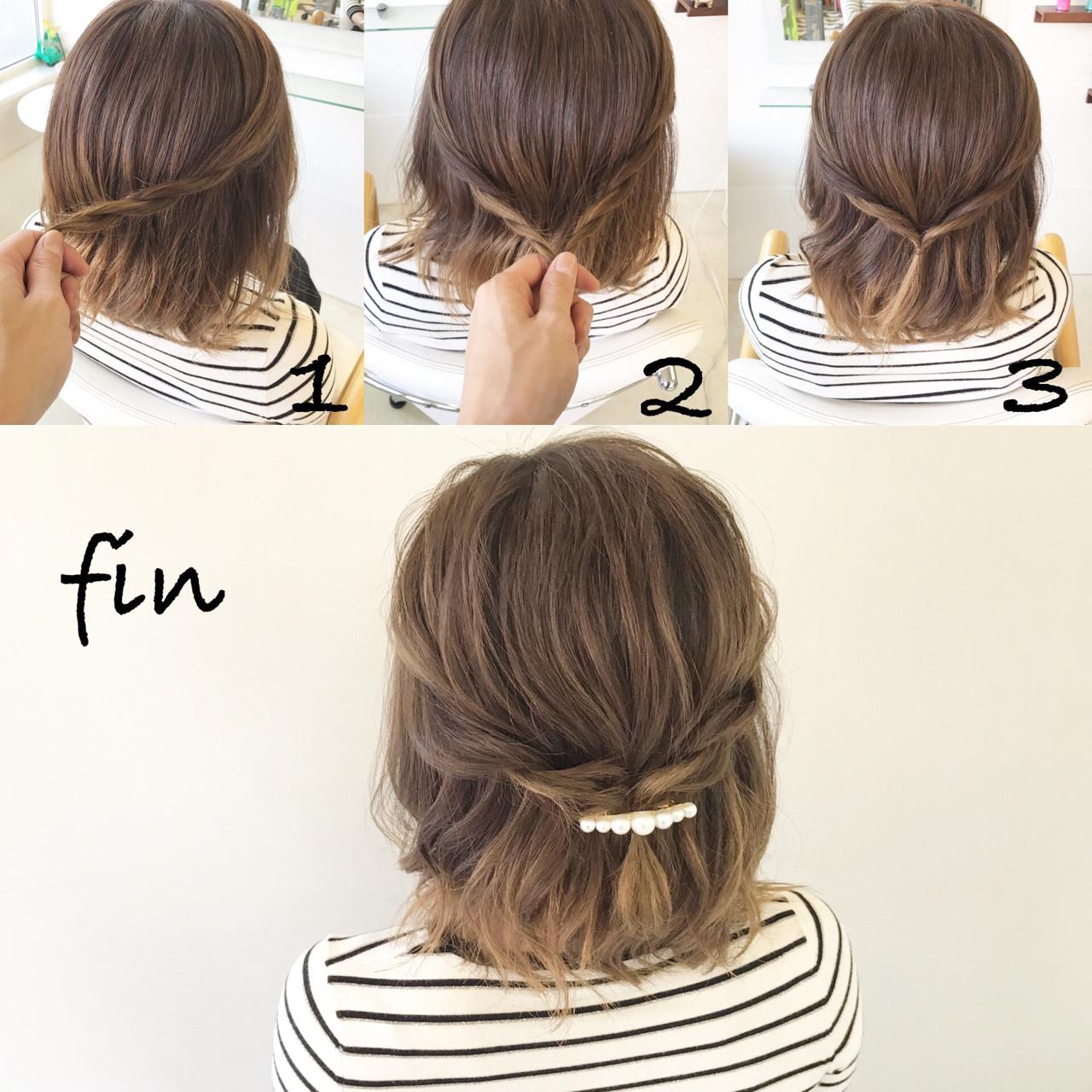 ボブの簡単ヘアアレンジ(^^)  1、サイドの部分をねじります! 2、反対側も同じように! 3、その2つをゴムで結びます! 全体的に崩してヘアアクセつけて完成です!