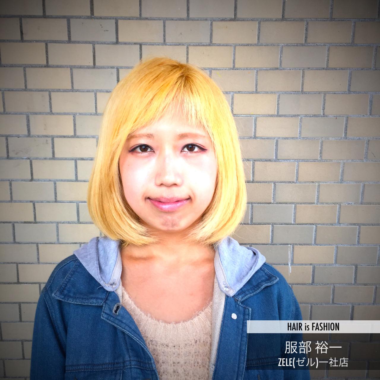 ハイトーン 卵型 モテ髪 ダブルバング ヘアスタイルや髪型の写真・画像