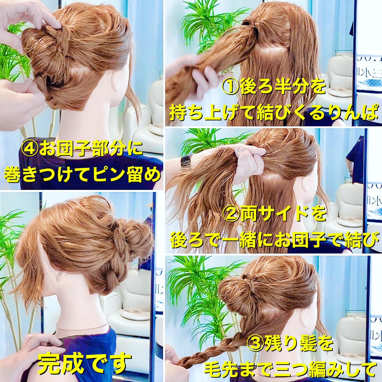 ロング くるりんぱ アップスタイル ヘアセット ヘアスタイルや髪型の写真・画像