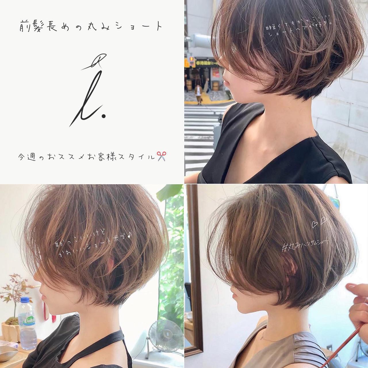 ショートヘア ショートボブ 大人かわいい ゆるふわ ヘアスタイルや髪型の写真・画像