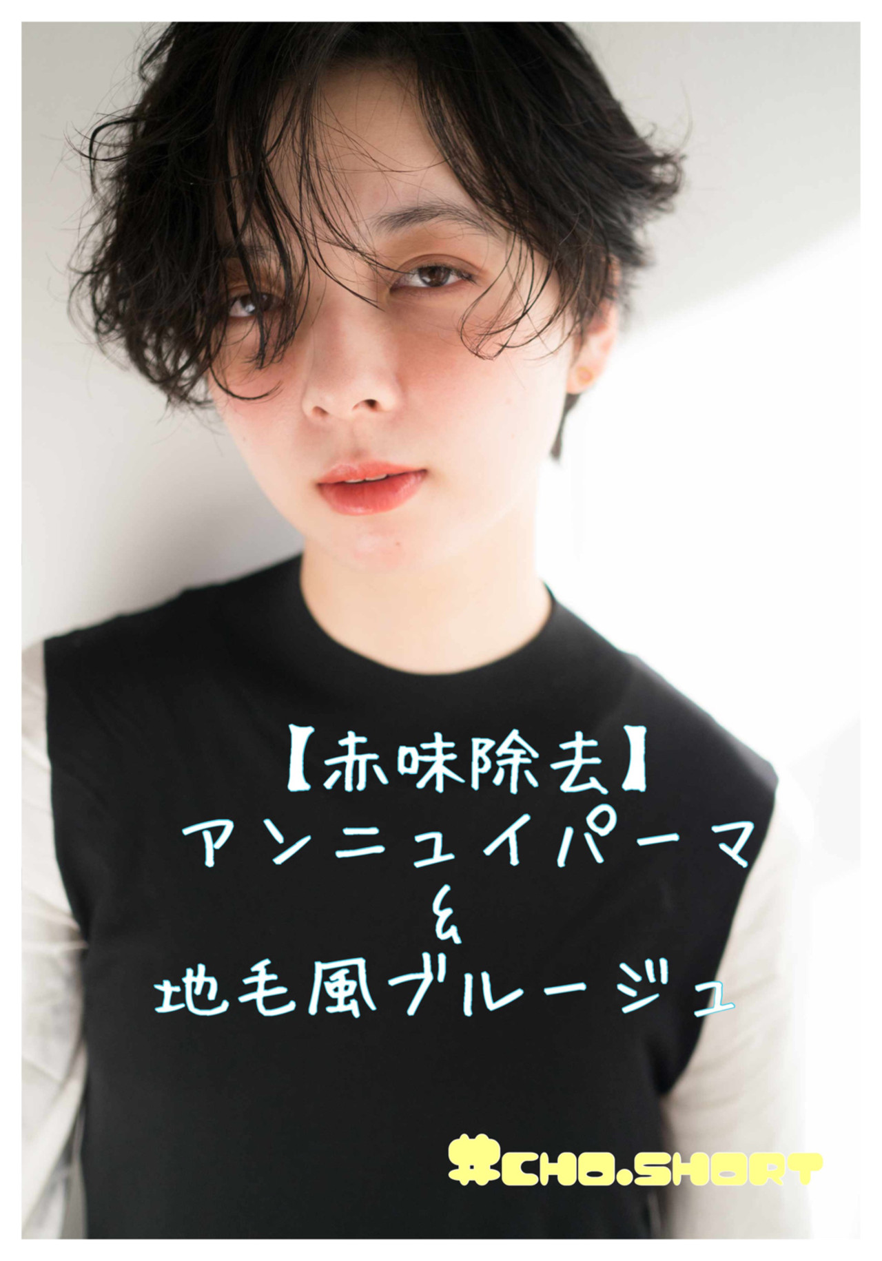 ウェーブ 小顔 外国人風カラー 外国人風 ヘアスタイルや髪型の写真・画像