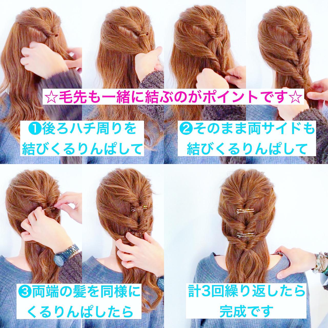簡単ヘアアレンジ ヘアアレンジ ショート アウトドア ヘアスタイルや髪型の写真・画像