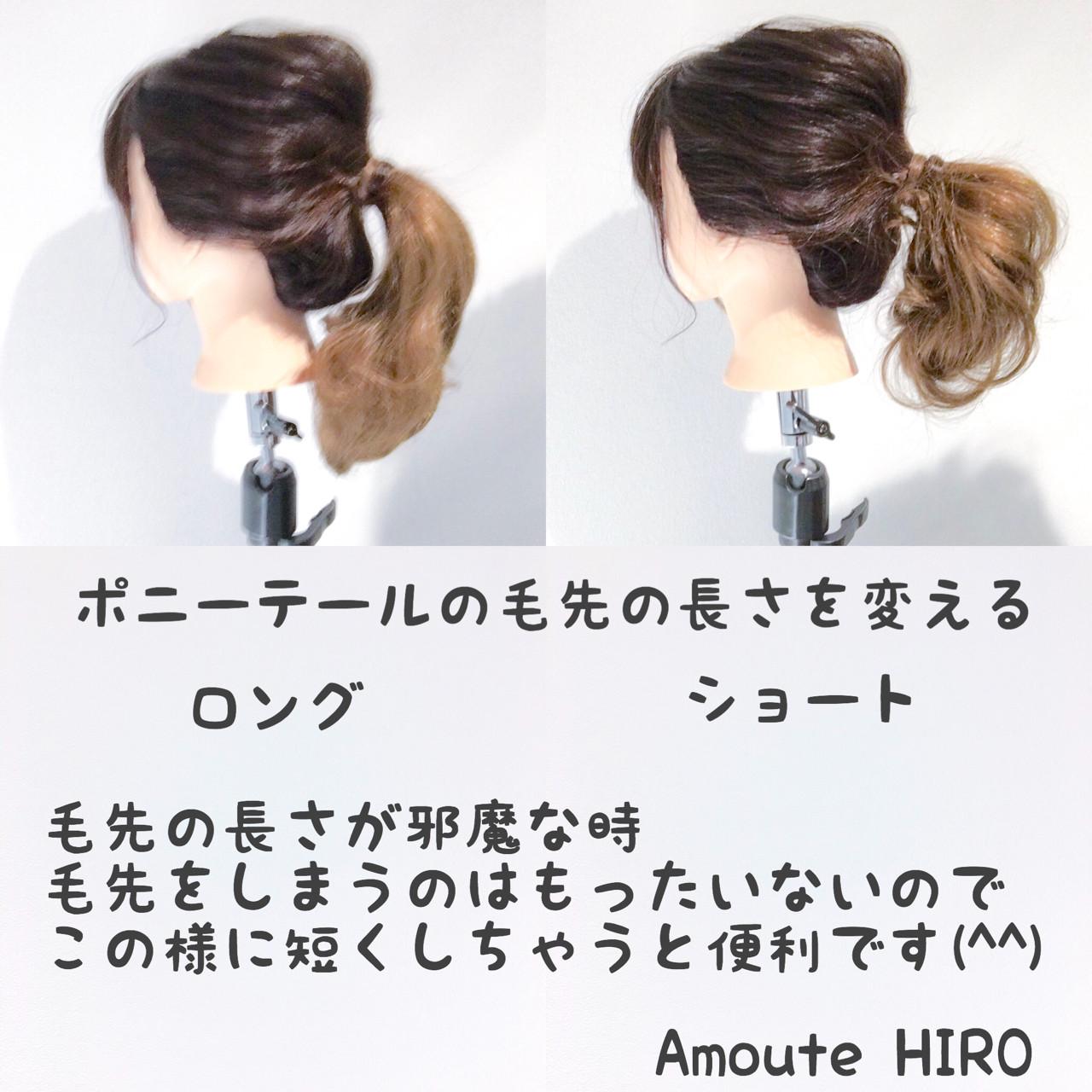 セミロング 時短 ナチュラル 簡単 ヘアスタイルや髪型の写真・画像 | 美容師HIRO/Amoute代表 / Amoute/アムティ