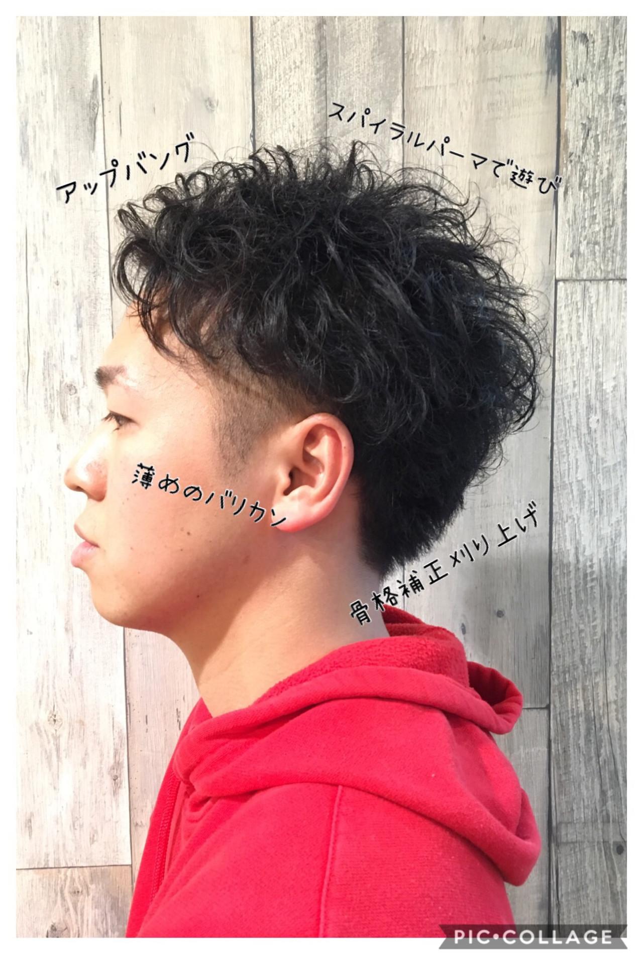 2ブロック パーマ メンズ メンズヘア ヘアスタイルや髪型の写真・画像