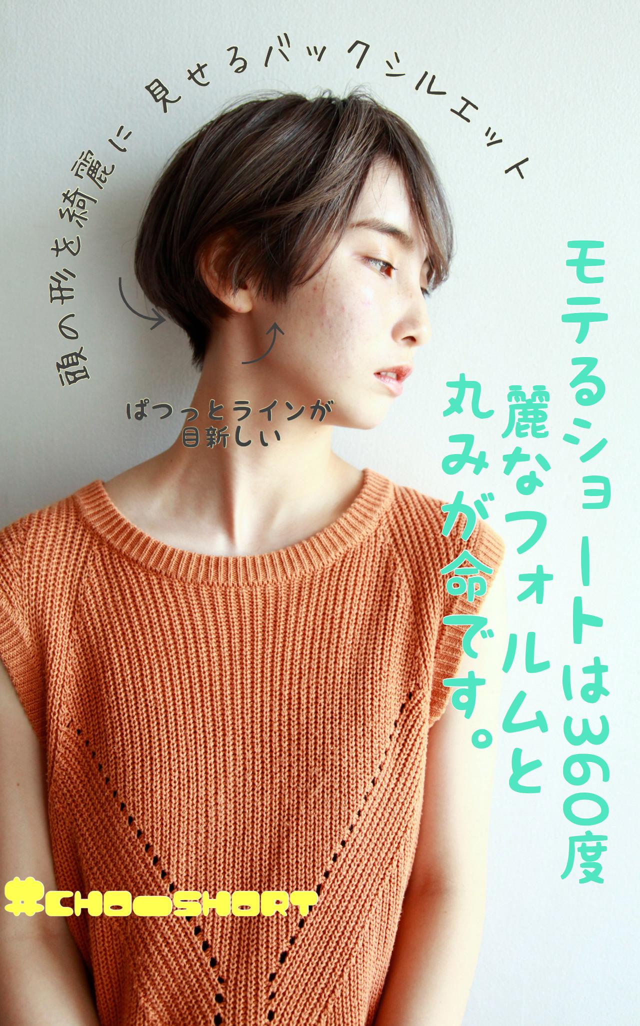 ショート 小顔 大人かわいい 似合わせ ヘアスタイルや髪型の写真・画像 | CHO(松本智之) / ANTI