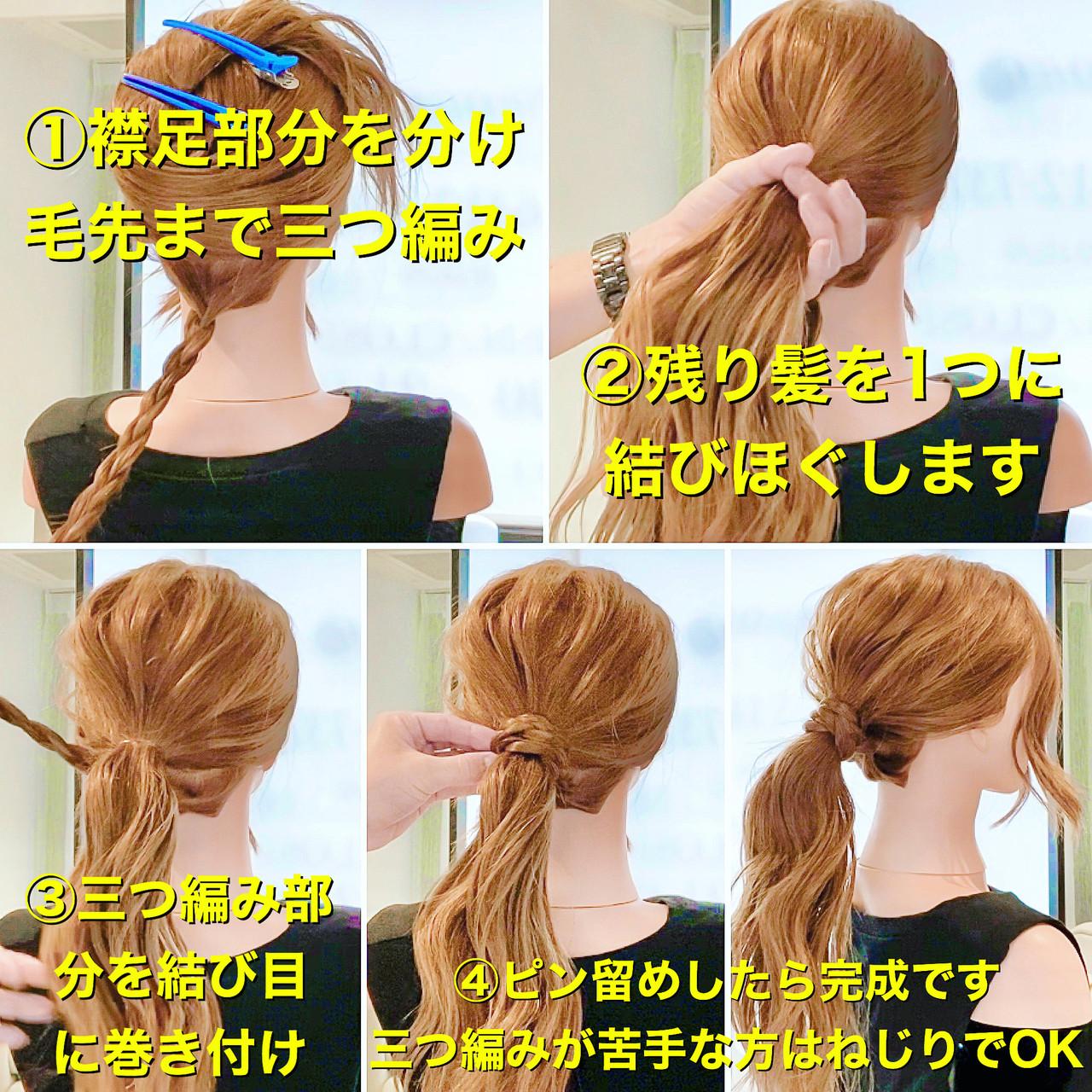 ポニーテールアレンジ ロング ヘアセット エレガント ヘアスタイルや髪型の写真・画像