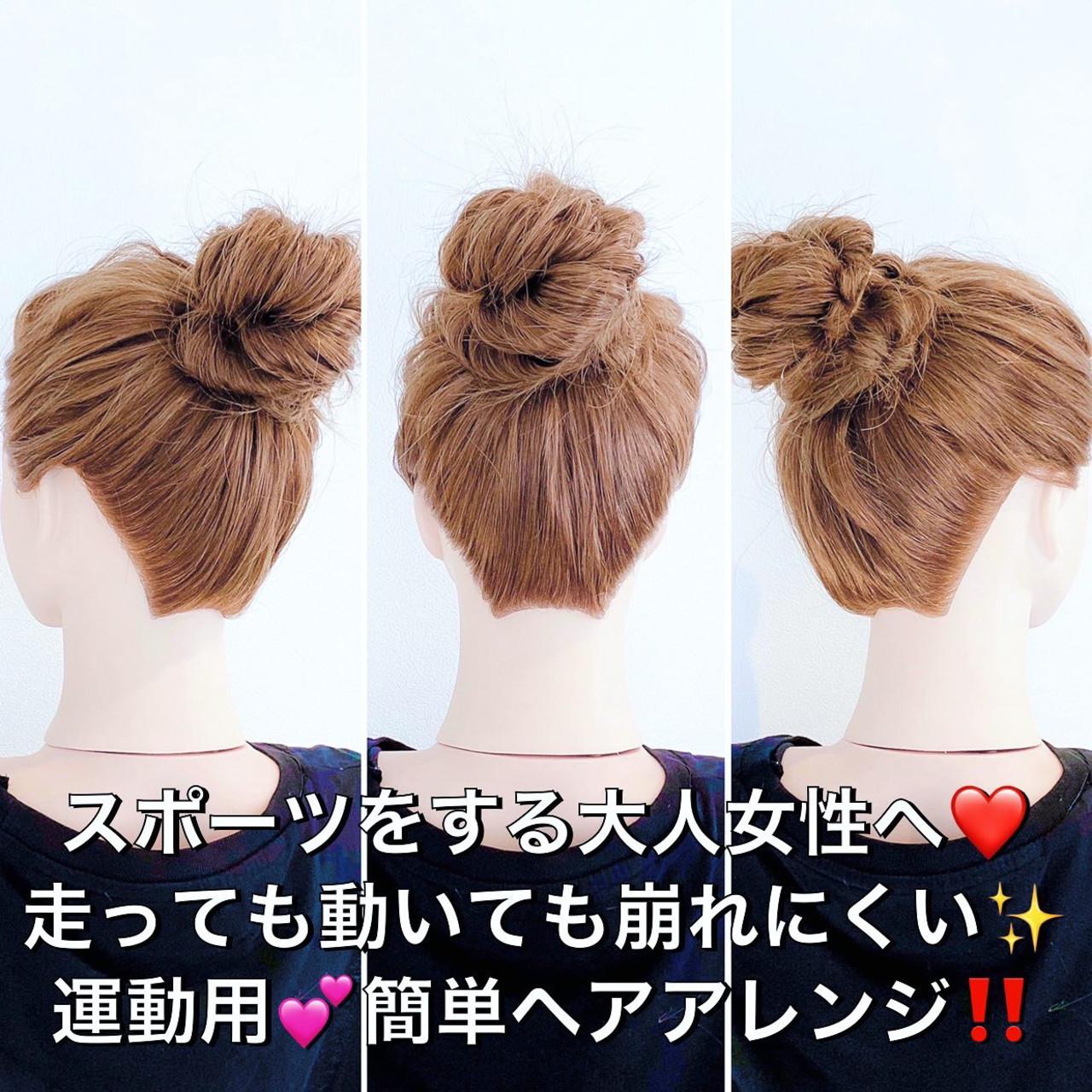 ヘアアレンジ ロング 簡単ヘアアレンジ くるりんぱ ヘアスタイルや髪型の写真・画像