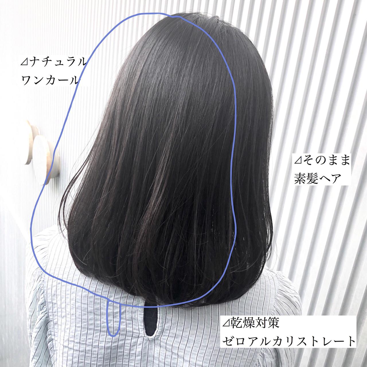 ミディアム 前髪 ストレート 縮毛矯正 ヘアスタイルや髪型の写真・画像
