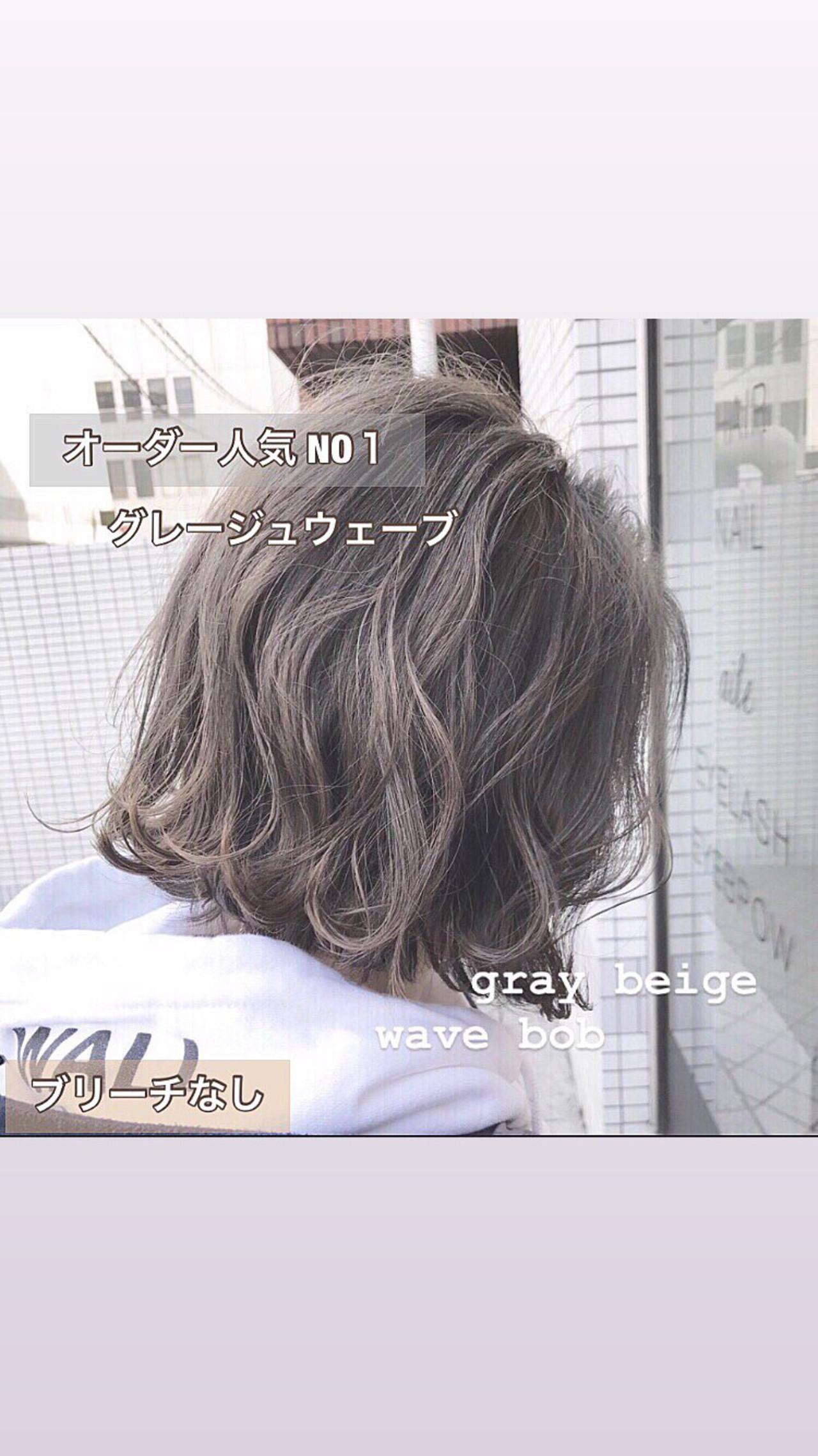 ボブ ナチュラル ミニボブ 切りっぱなしボブ ヘアスタイルや髪型の写真・画像 | 永尾 拓也 / unopulir 南森町店 (ウノプリール)