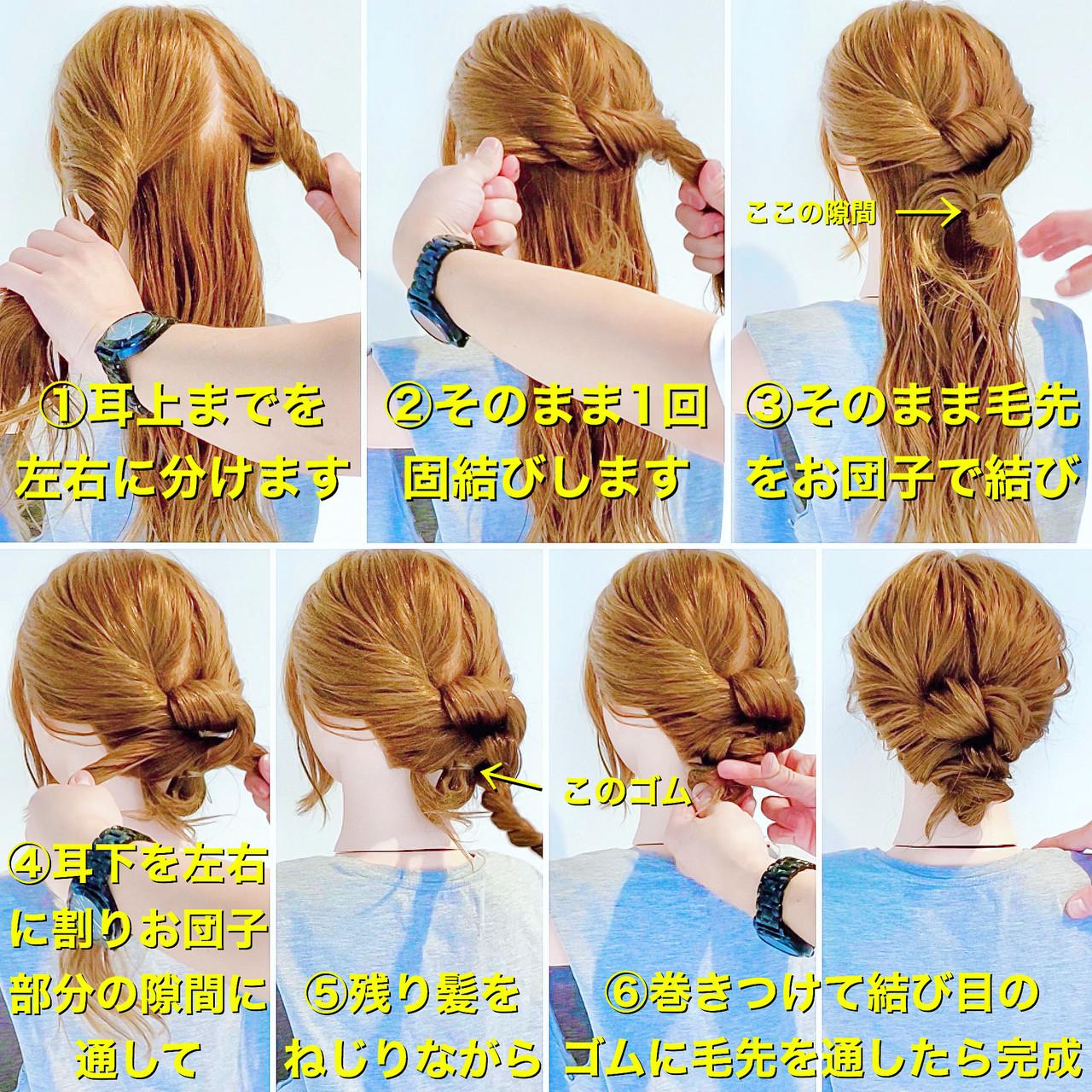 エレガント 簡単ヘアアレンジ アップスタイル ヘアアレンジ ヘアスタイルや髪型の写真・画像
