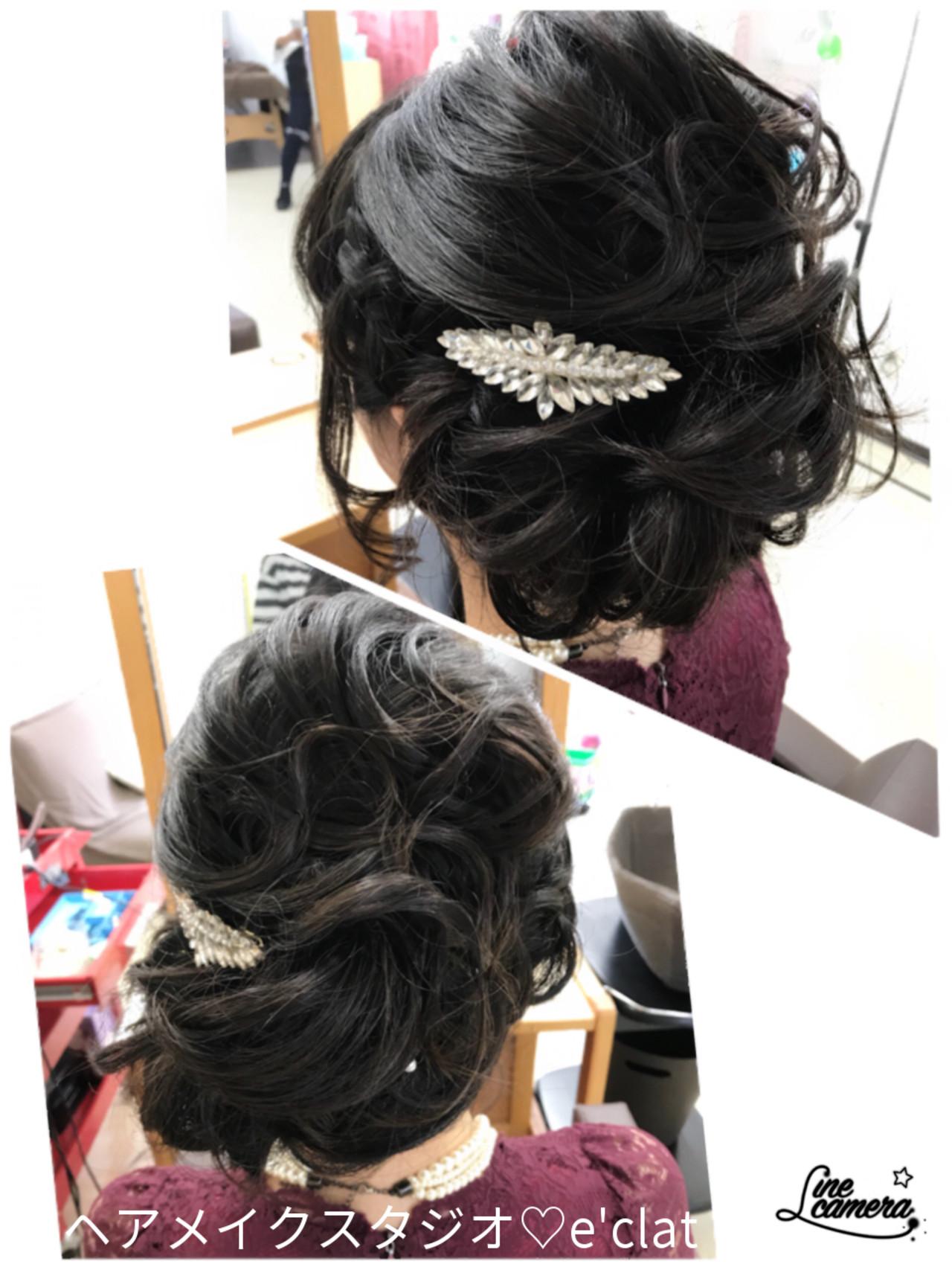 ヘアアレンジ 大人女子 ロング アップスタイル ヘアスタイルや髪型の写真・画像
