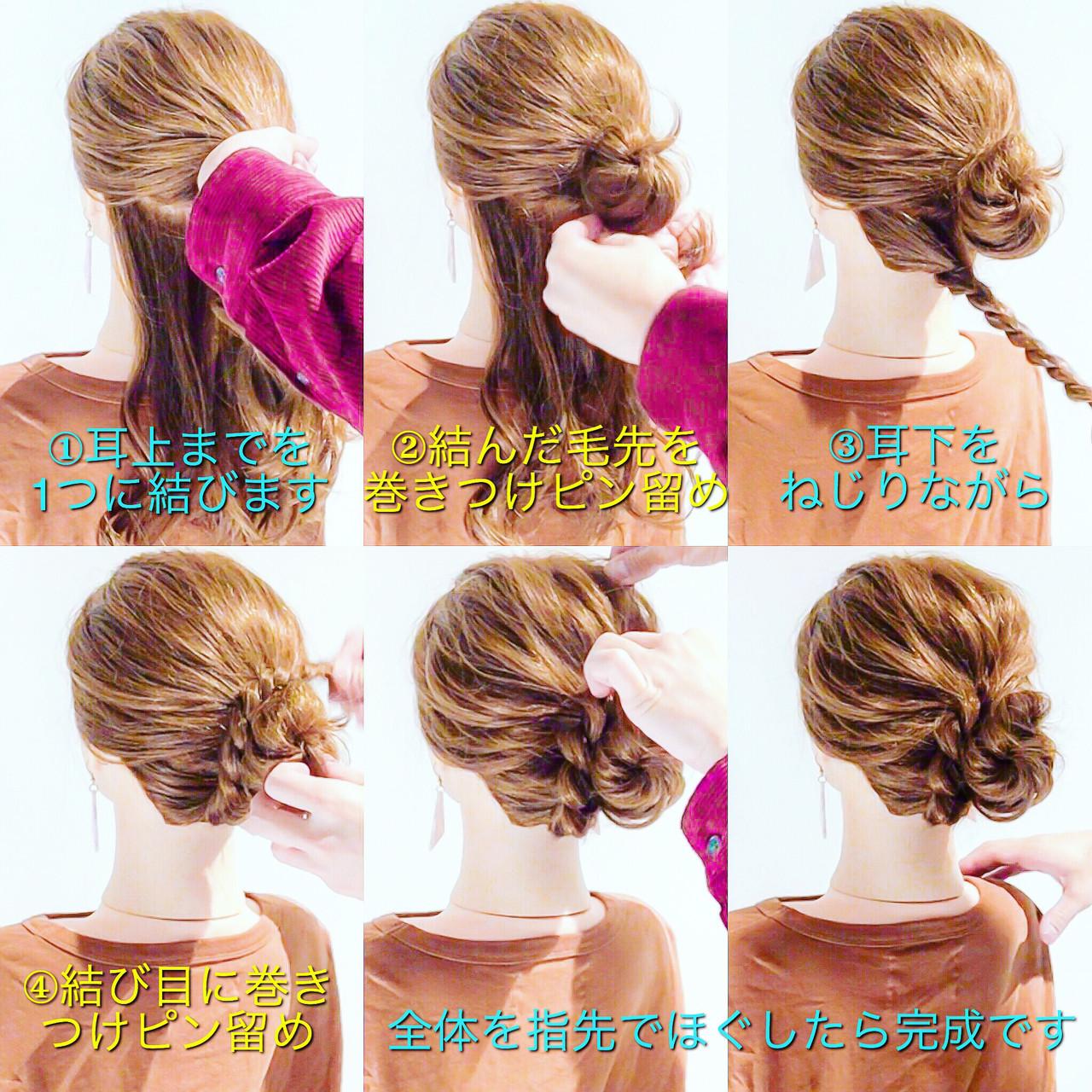 お団子ヘア 簡単ヘアアレンジ ヘアアレンジ ロング ヘアスタイルや髪型の写真・画像