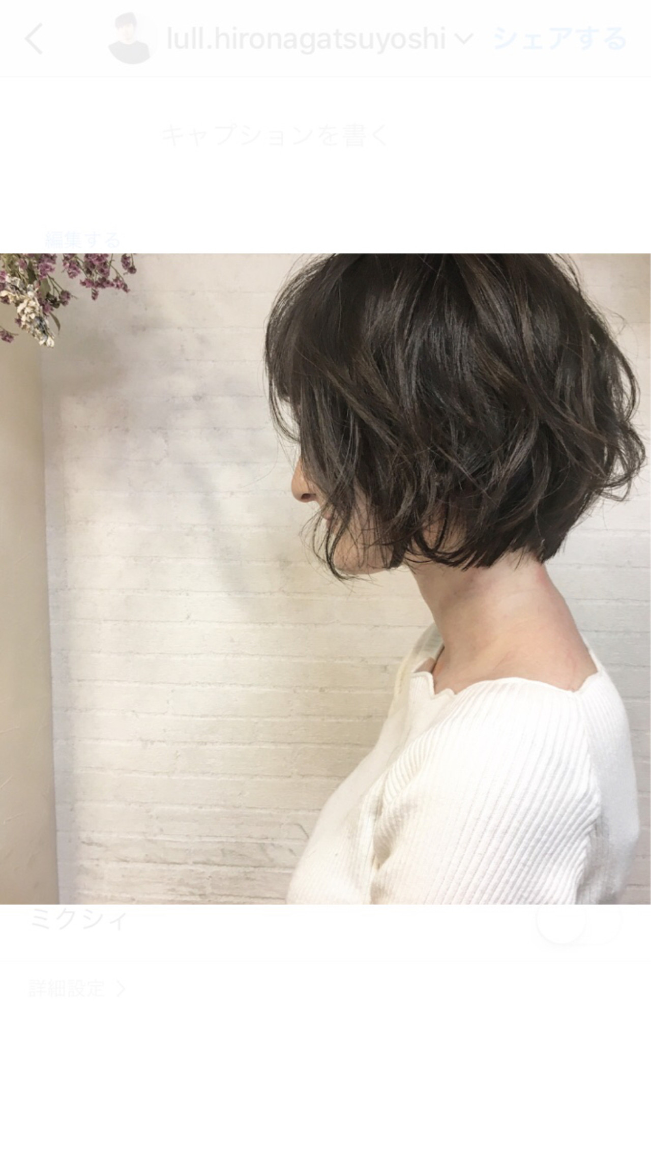 ボブ ショート 大人かわいい パーマ ヘアスタイルや髪型の写真・画像 | 廣長 毅 / Lull/ vampdiva