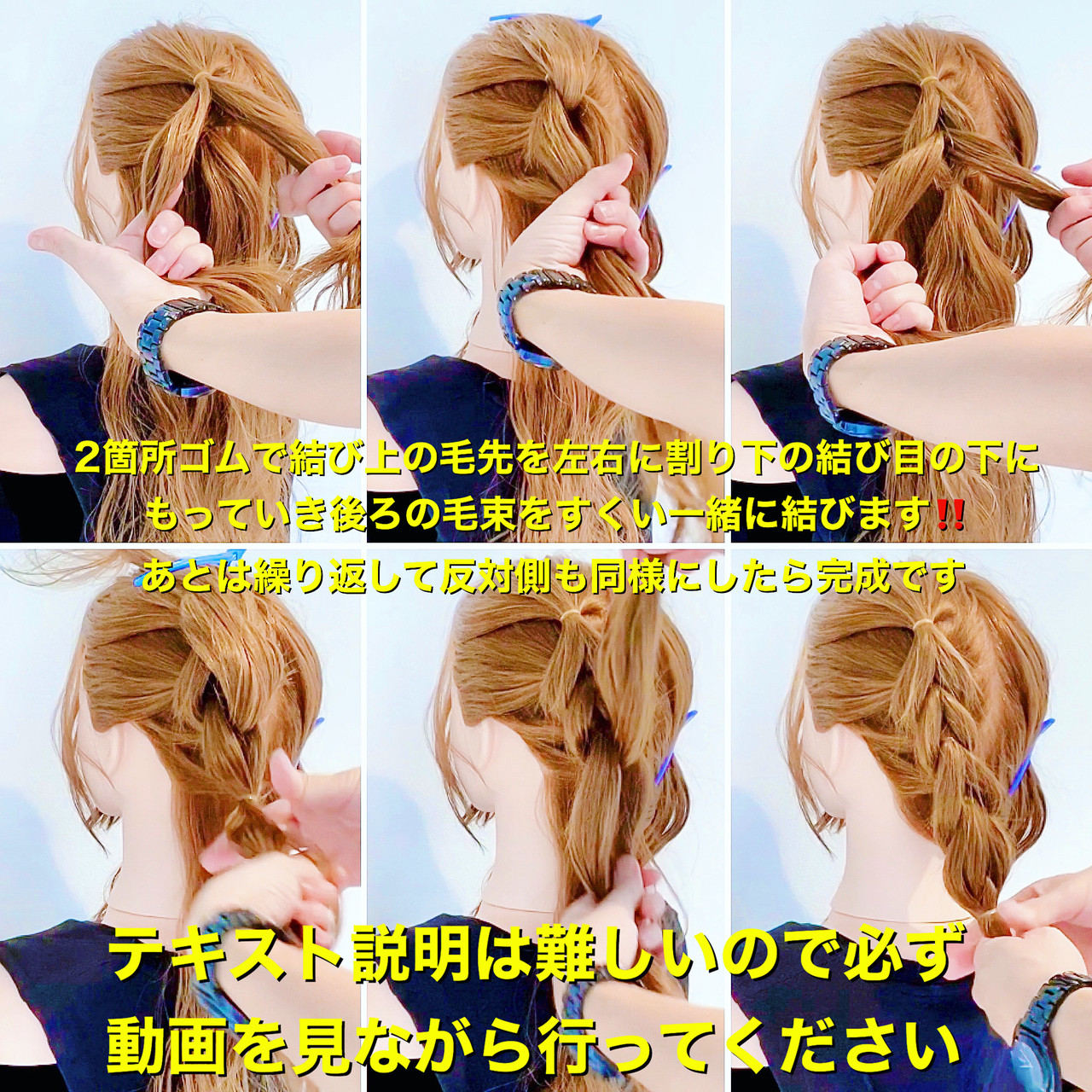 ヘアセット セルフヘアアレンジ ロング ヘアアレンジ ヘアスタイルや髪型の写真・画像 | 美容師HIRO/Amoute代表 / Amoute/アムティ