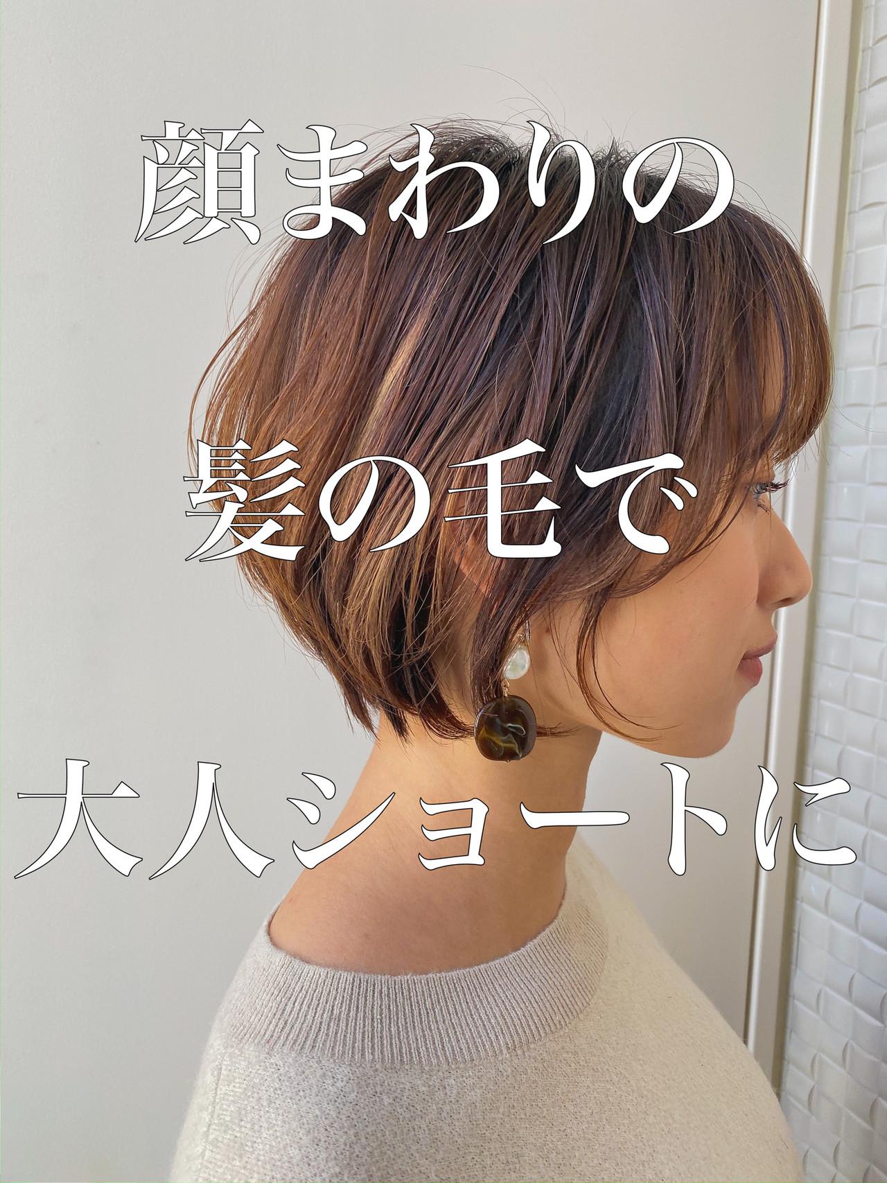 ショートボブ ナチュラル ミニボブ 切りっぱなしボブ ヘアスタイルや髪型の写真・画像 | [新宿]内田航 柔らかストレートとミディアムボブ / joemi by unami