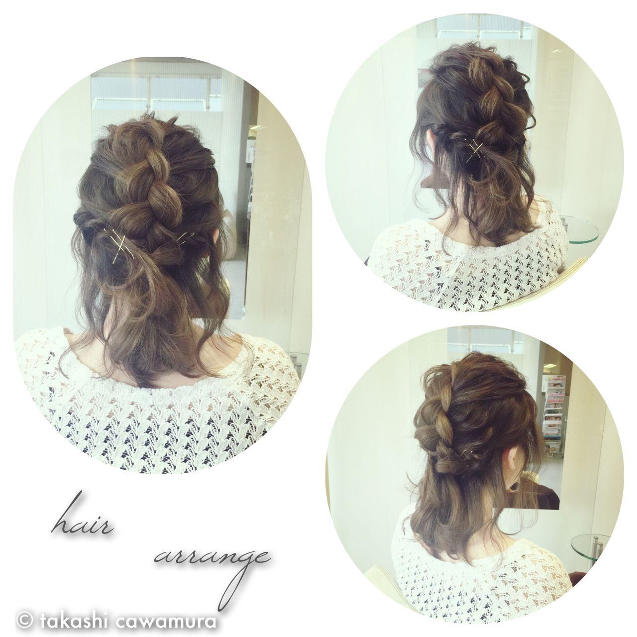大人かわいい ヘアアクセ ヘアピン 編み込み ヘアスタイルや髪型の写真・画像