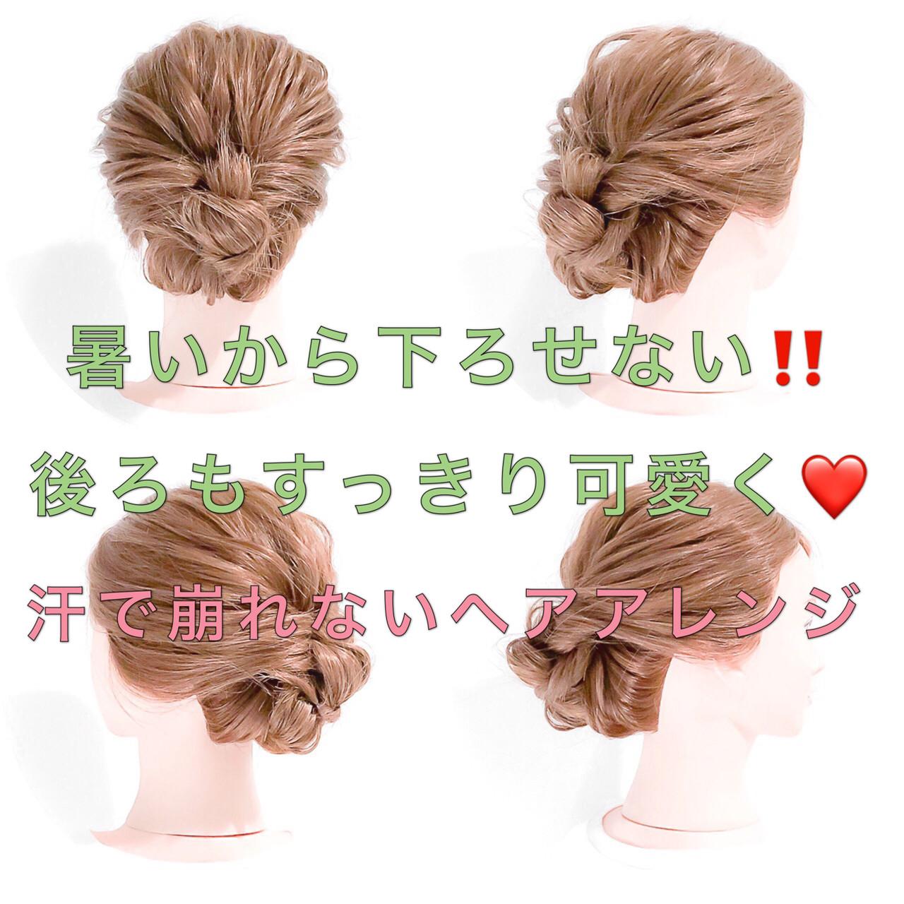 フェミニン 結婚式 アップスタイル ヘアアレンジ ヘアスタイルや髪型の写真・画像   美容師HIRO/Amoute代表 / Amoute/アムティ