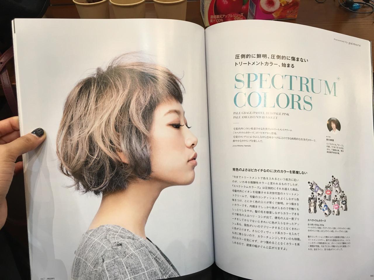 ウェーブ ショートバング デート 小顔 ヘアスタイルや髪型の写真・画像 | Karin /