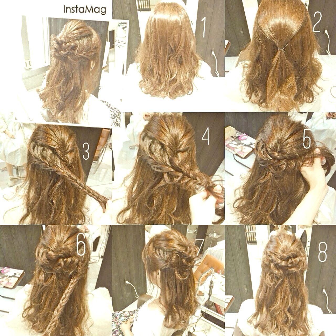 愛され コンサバ 大人かわいい モテ髪 ヘアスタイルや髪型の写真・画像