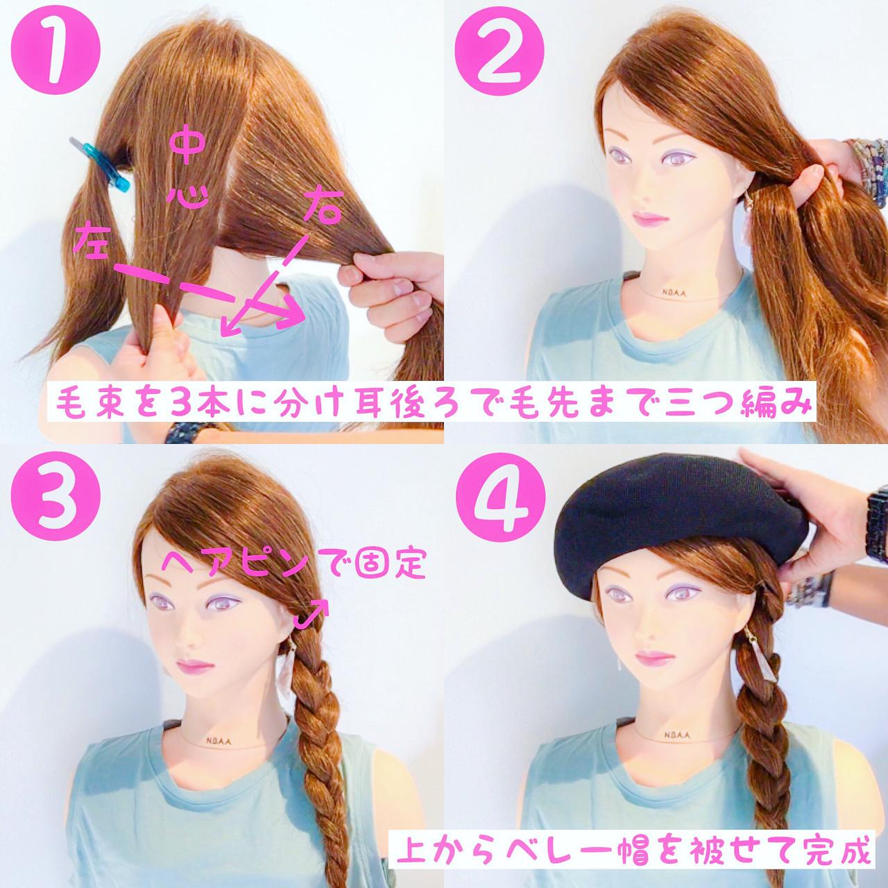 フェミニン 涼しげ ロング 簡単ヘアアレンジ ヘアスタイルや髪型の写真・画像