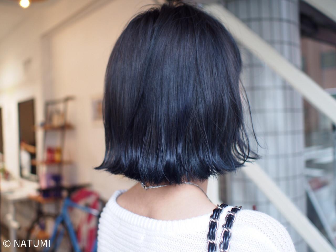 ボブ ダブルカラー ストリート 暗髪 ヘアスタイルや髪型の写真・画像