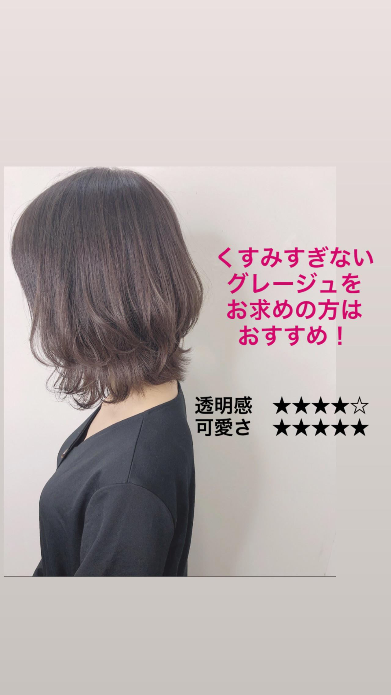 ショートヘア ナチュラル 透明感カラー 外国人風カラー ヘアスタイルや髪型の写真・画像 | Ryosuke Takaya / accorddoux