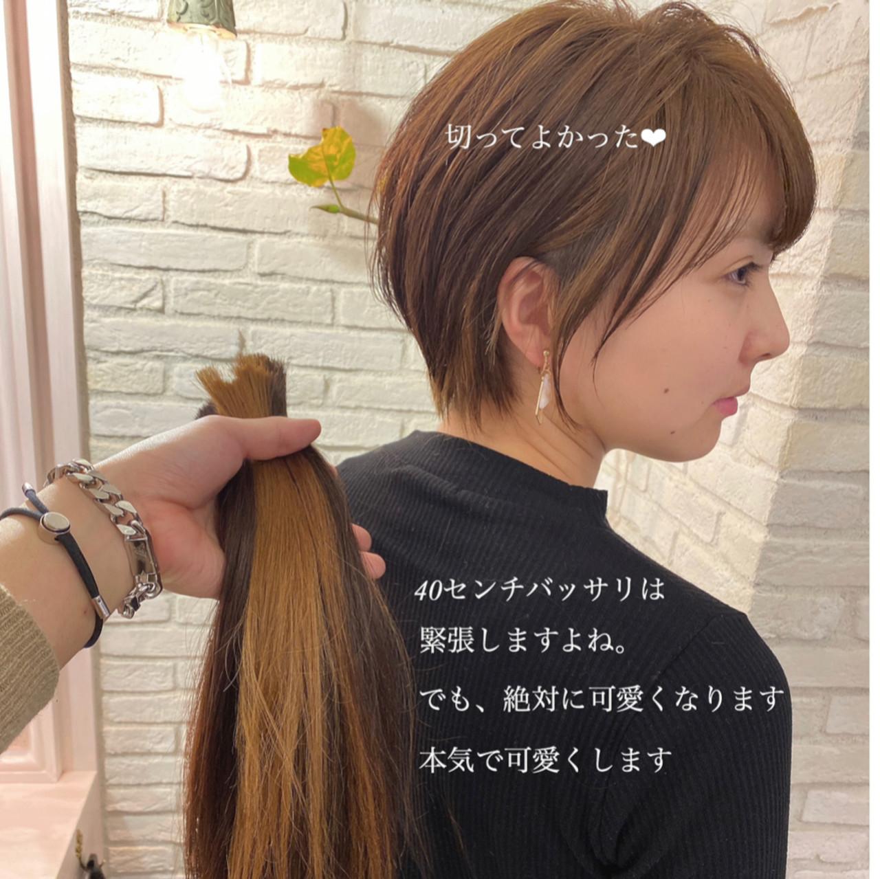 前下がりショート ナチュラル 大人ショート ショート ヘアスタイルや髪型の写真・画像 | 津賀 雅也 / Lond omotesando