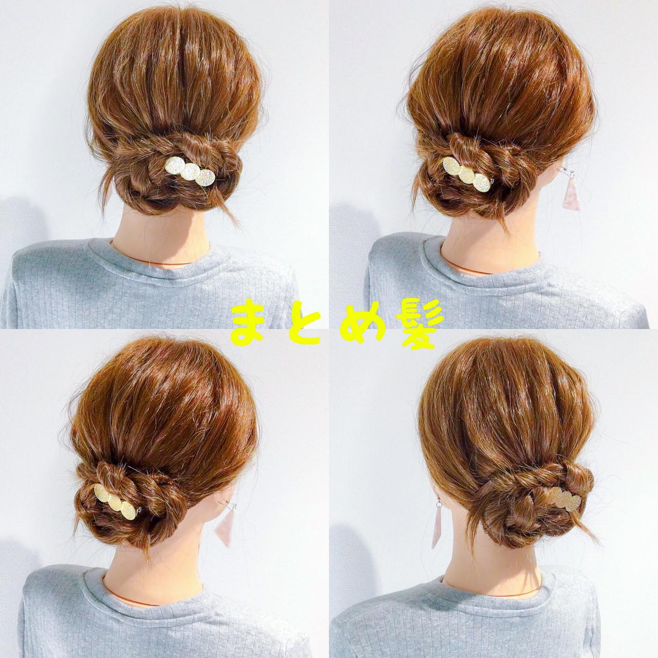 アウトドア セミロング 簡単ヘアアレンジ ヘアアレンジ ヘアスタイルや髪型の写真・画像