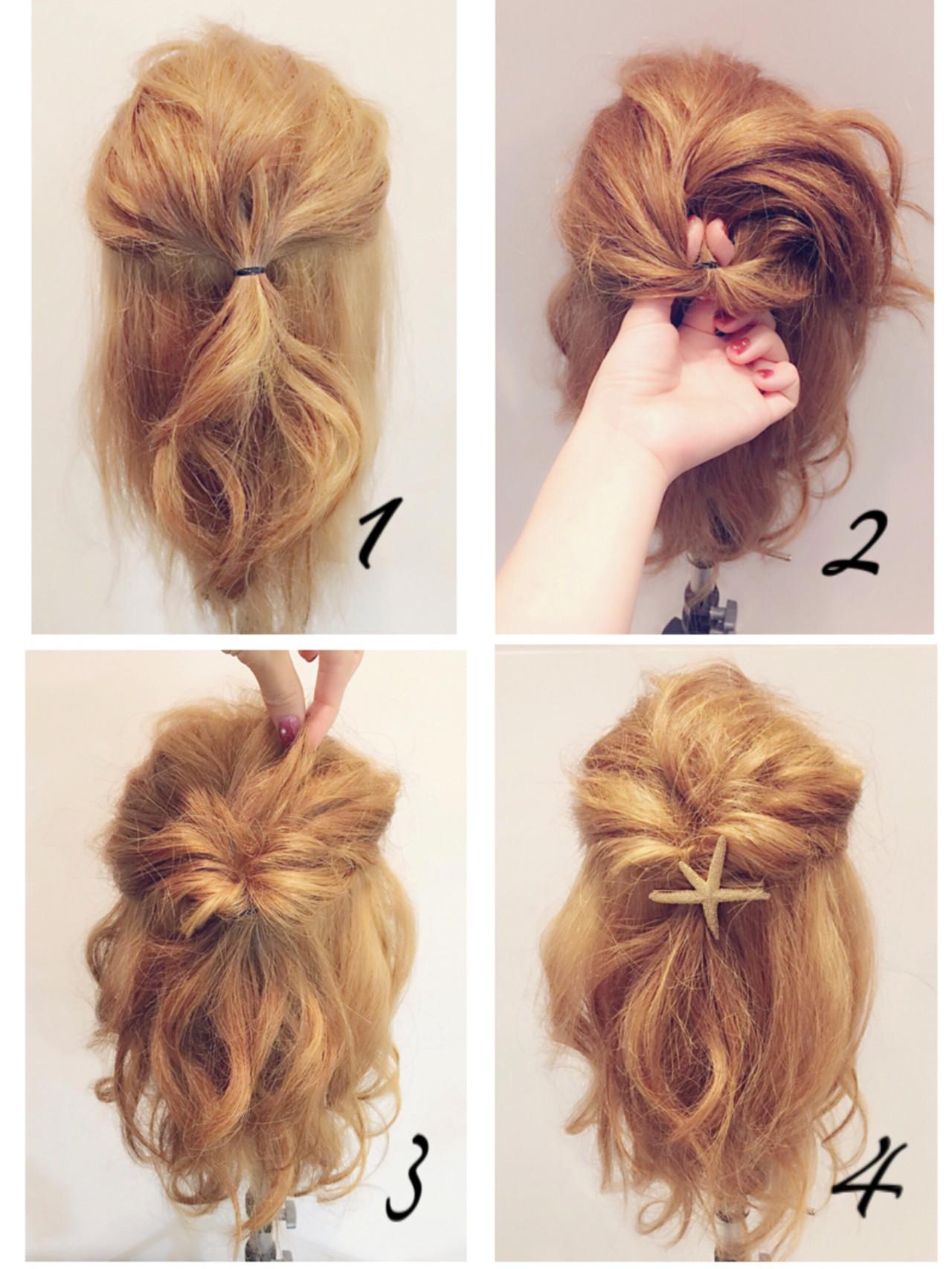 ヘアアレンジ ミディアム ゆるふわ 簡単ヘアアレンジ ヘアスタイルや髪型の写真・画像 | 牧 美幸 / Julia by BEAUTY STREAM