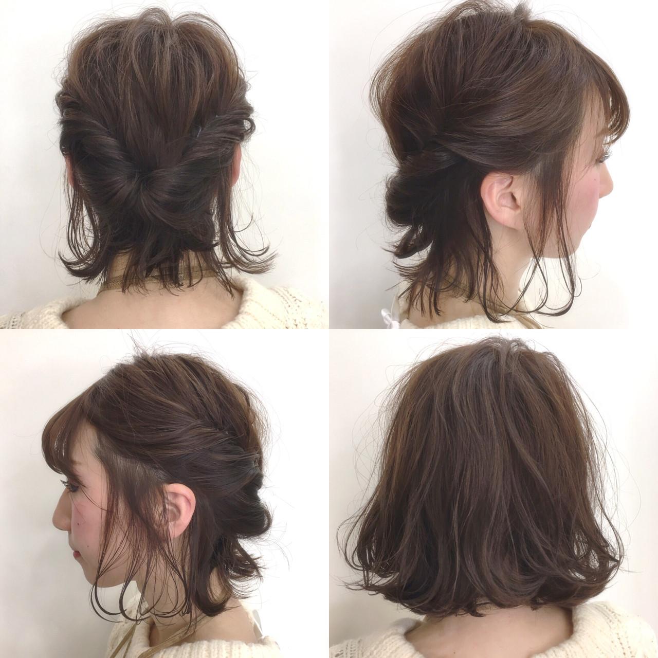 簡単に髪をまとめる方法とアレンジご紹介!ちゃちゃっとカワイクなっちゃう? 幸田寛生