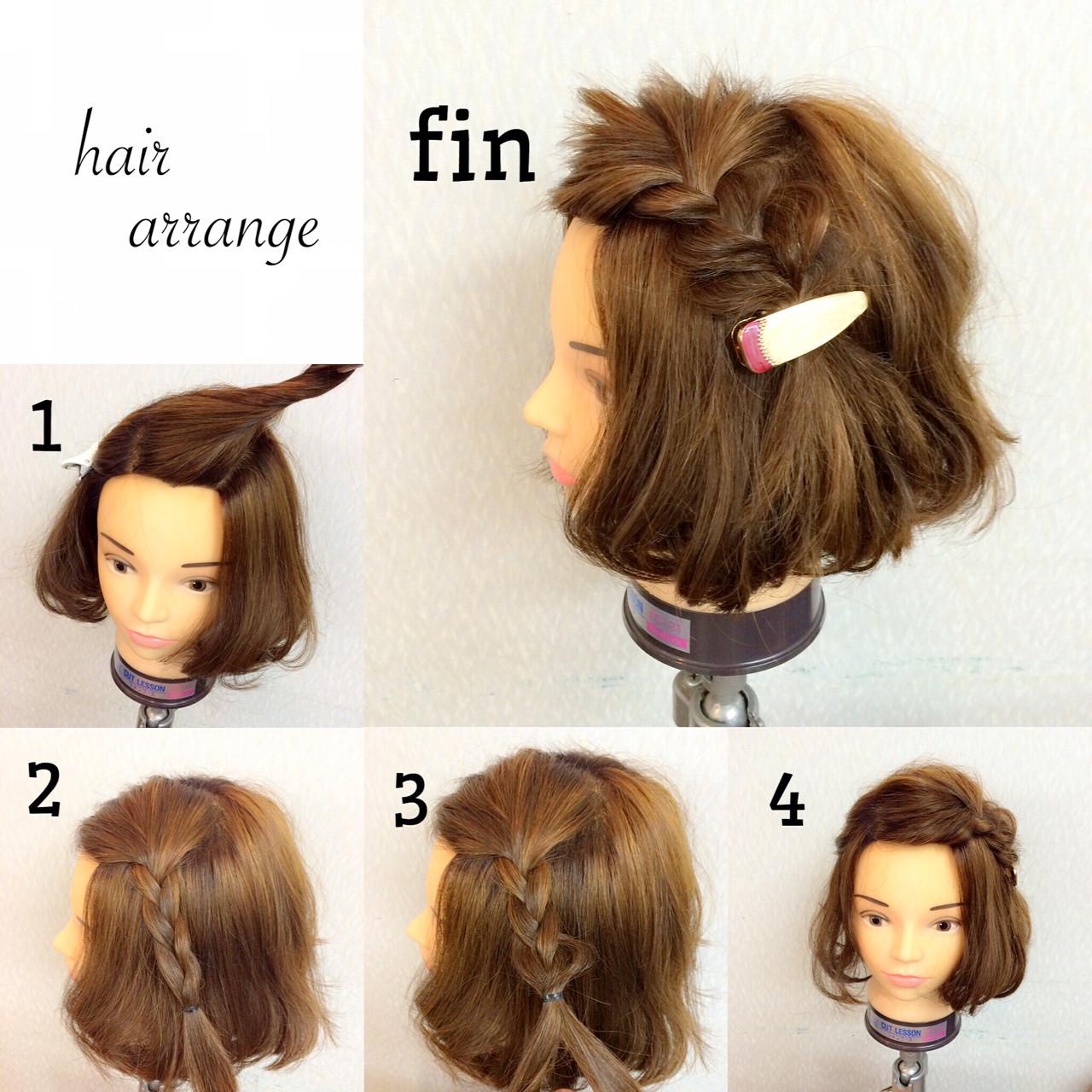 簡単ヘアアレンジ ショート ヘアアレンジ 二次会 ヘアスタイルや髪型の写真・画像