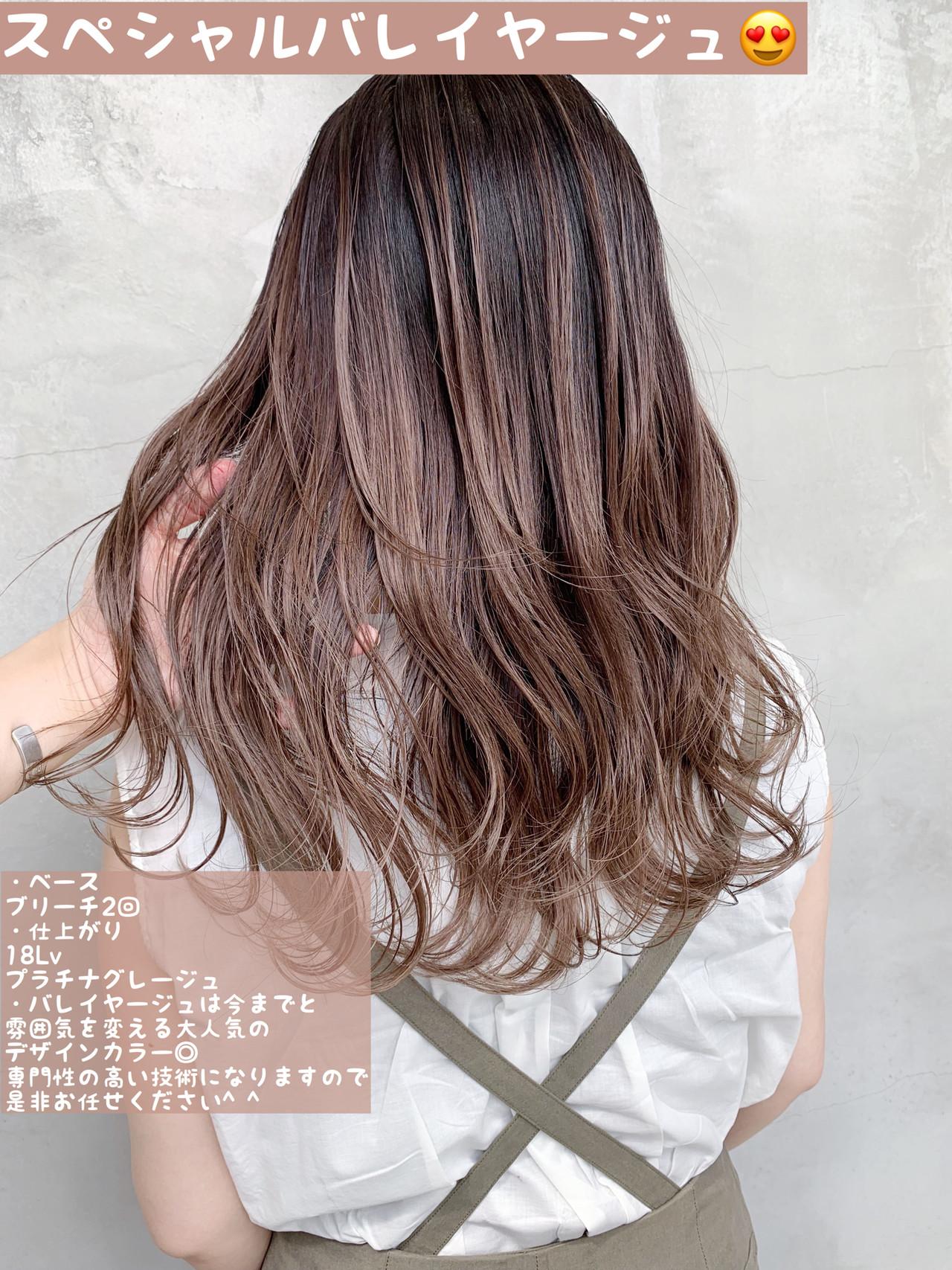 バレイヤージュ ナチュラル ブリーチカラー グレージュ ヘアスタイルや髪型の写真・画像