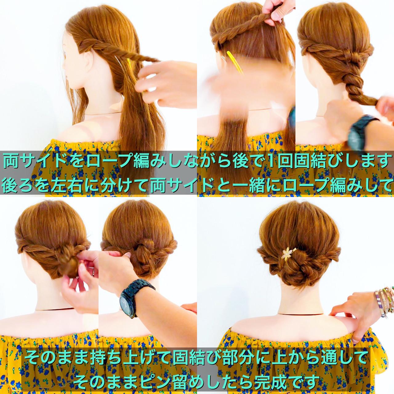 エレガント 涼しげ 大人かわいい 上品 ヘアスタイルや髪型の写真・画像