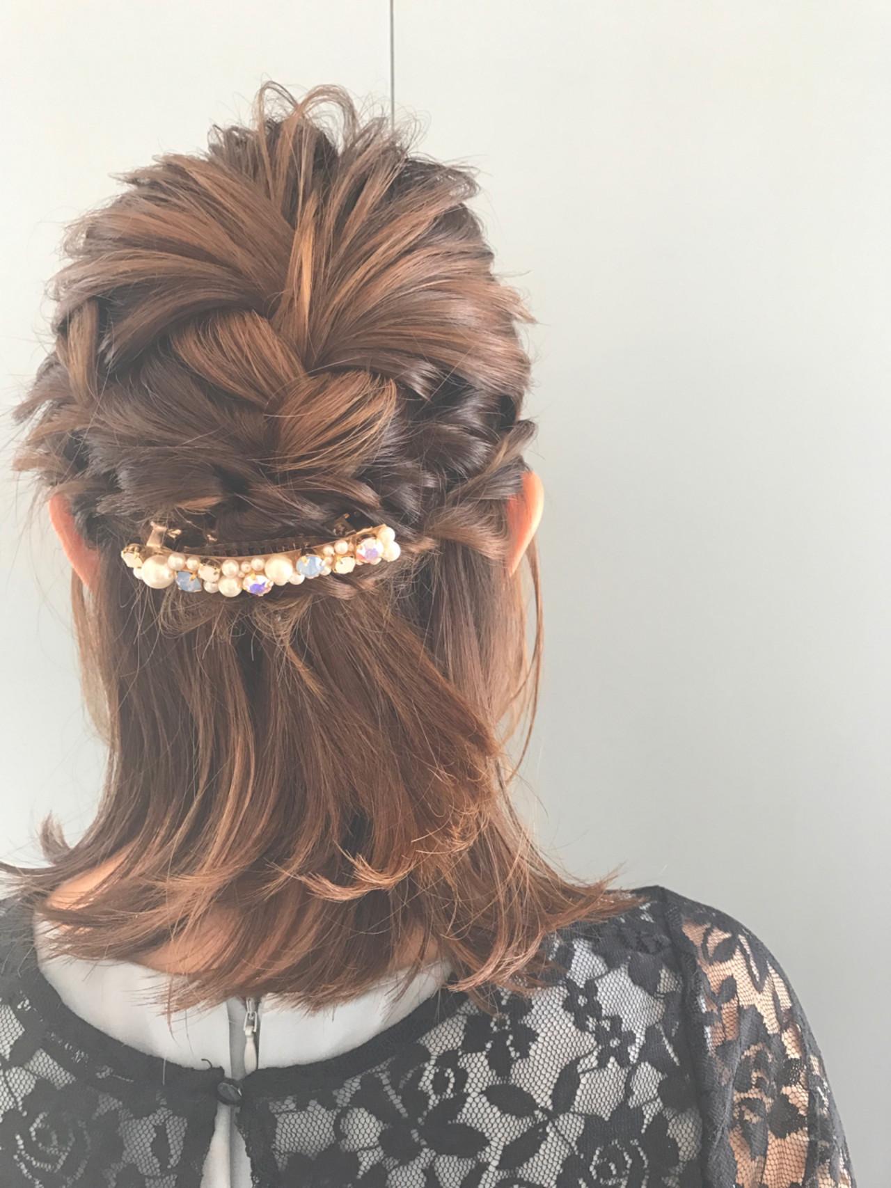 ヘアアレンジ ボブ ナチュラル 女子会 ヘアスタイルや髪型の写真・画像 | RIO watanabe / tuuli トゥーリ